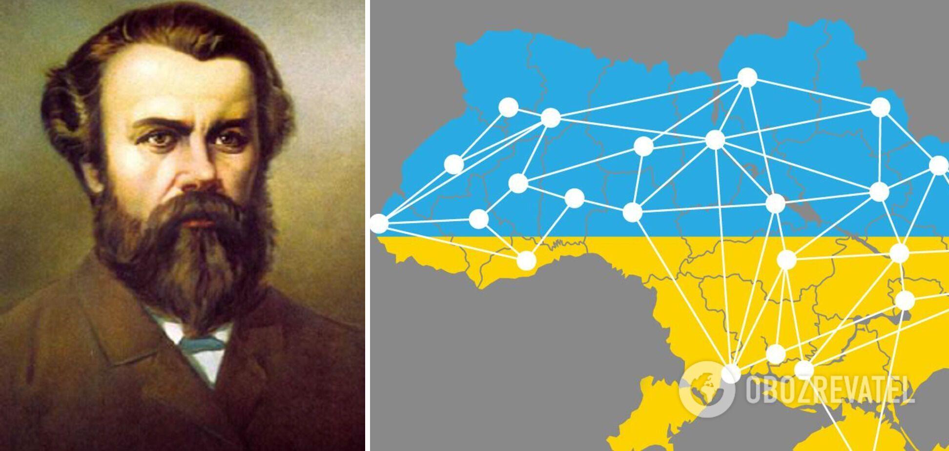 На захист Михайла Драгоманова – ідеолога децентралізації та важливості громад