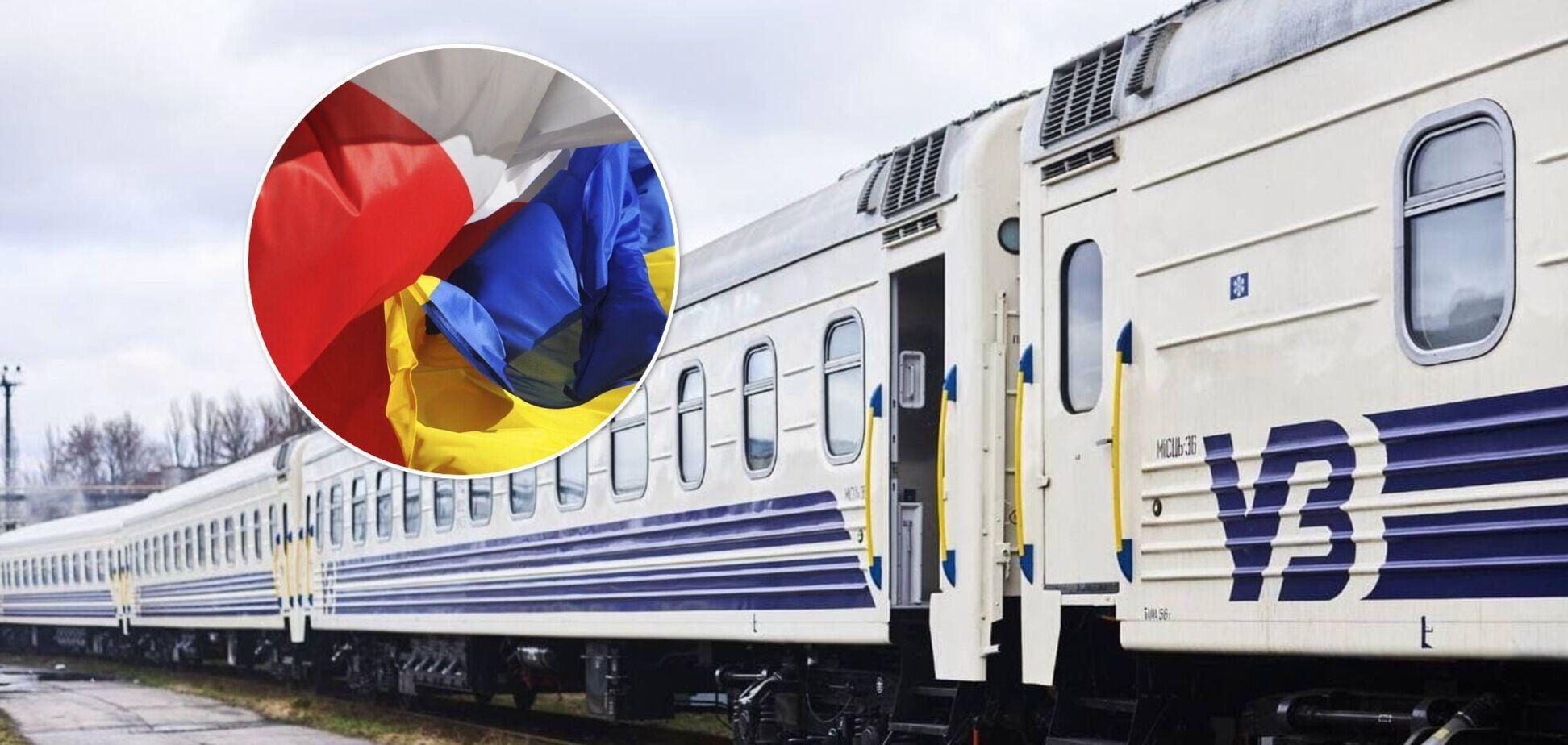 'Укрзалізниця' повертає поїзд до Польщі