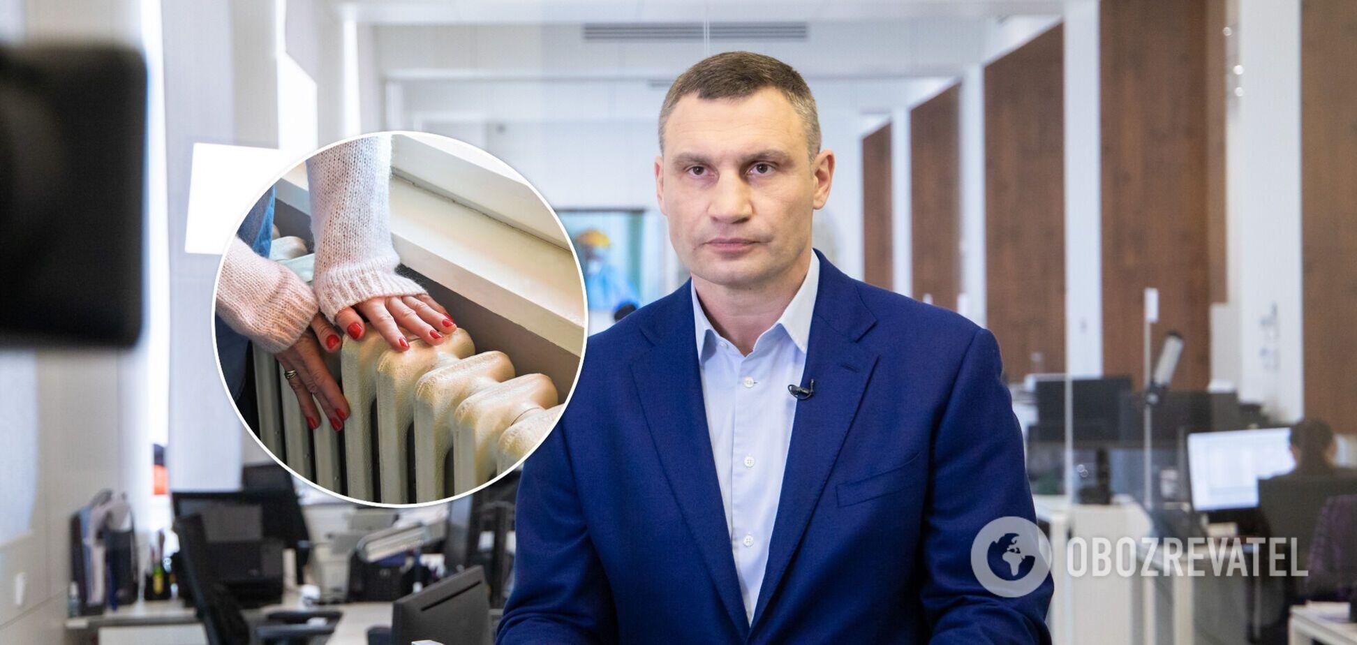 Киев готов к отопительному сезону, но цены на газ делают ситуацию близкой к критической, – Кличко