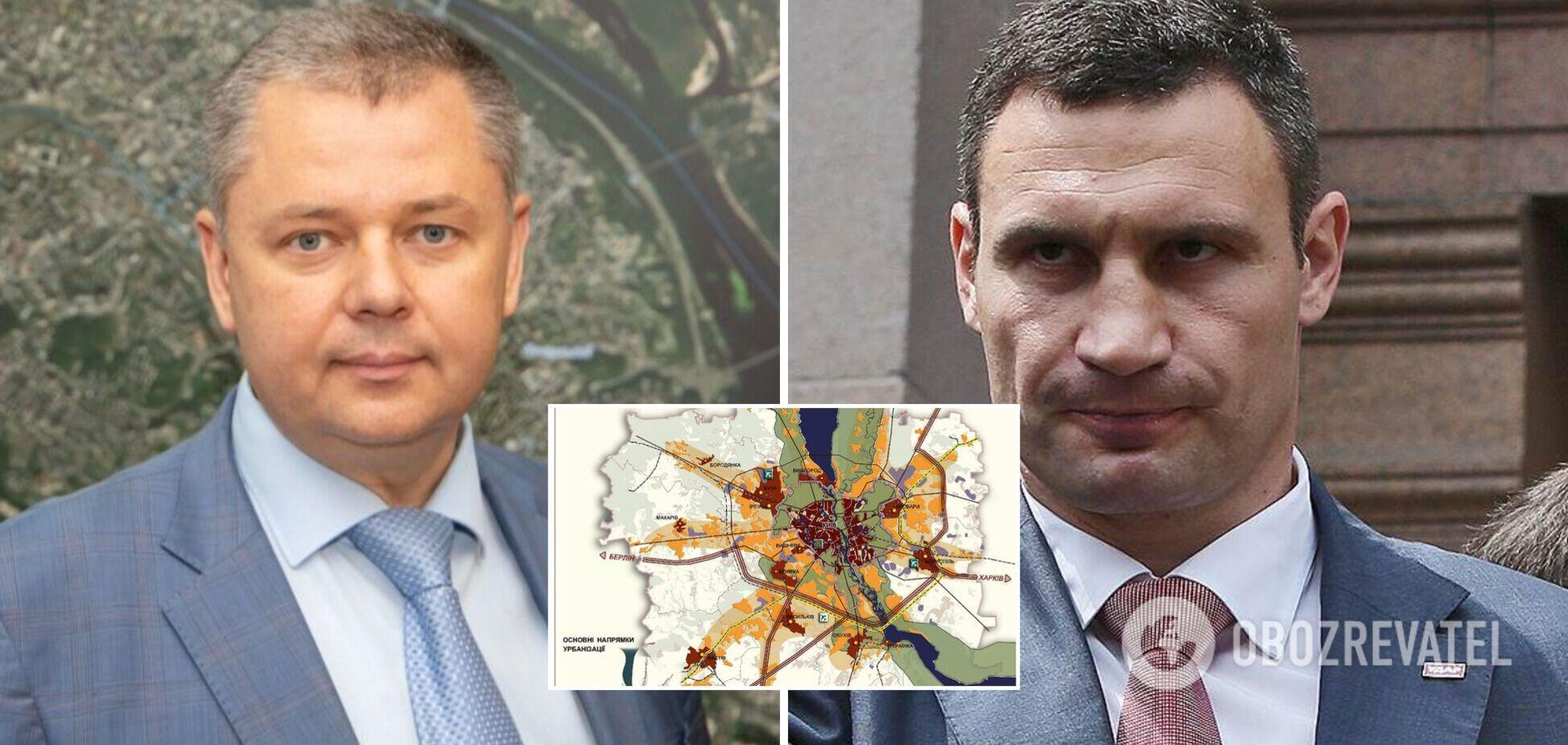 Кличко звільнив керівника 'Інституту Генплану': з'явилися подробиці