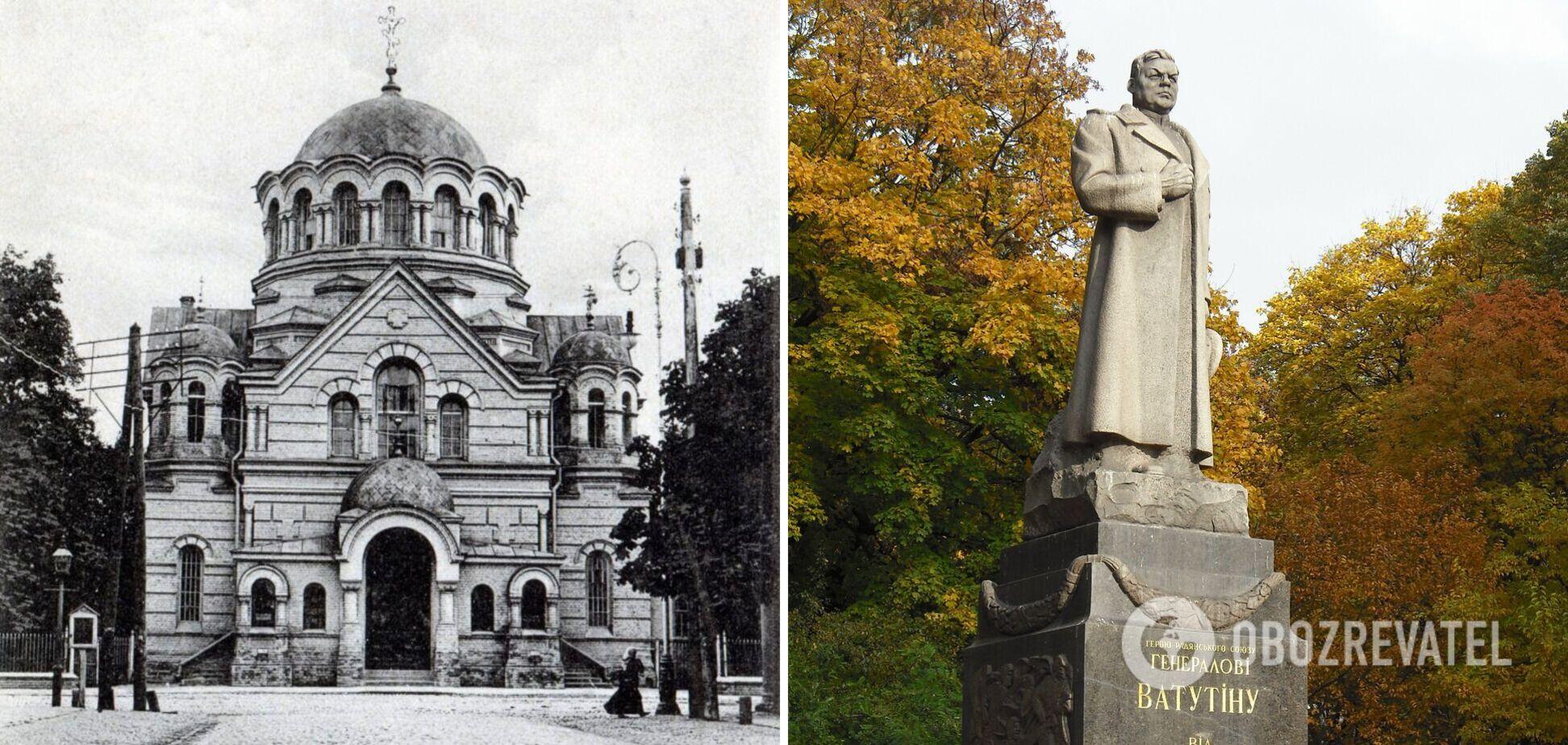 Церковь Александра Невского - Киев