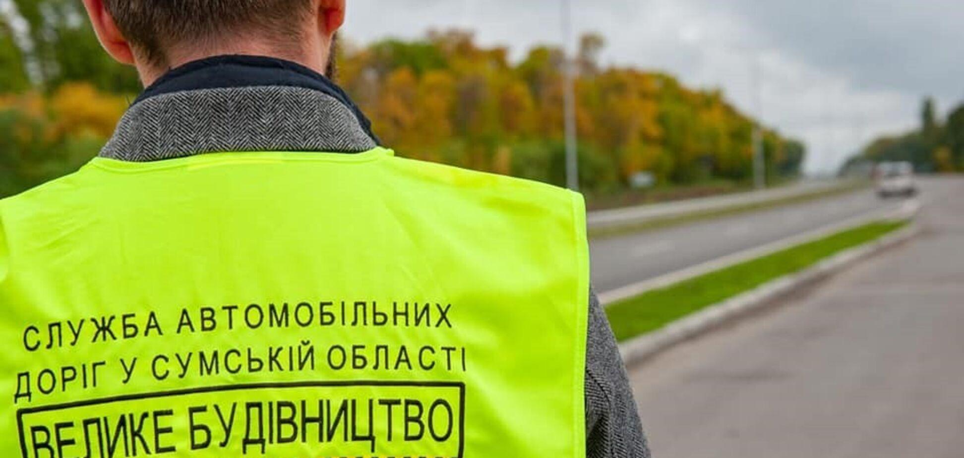 Біля Сум за програмою Зеленського починається 'Велике будівництво' об'їзної дороги