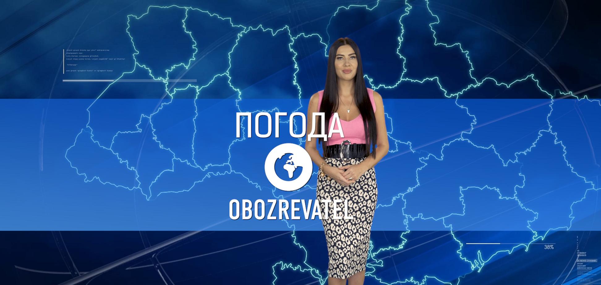 Прогноз погоды в Украине на четверг, 30 сентября, с Алисой Мярковской