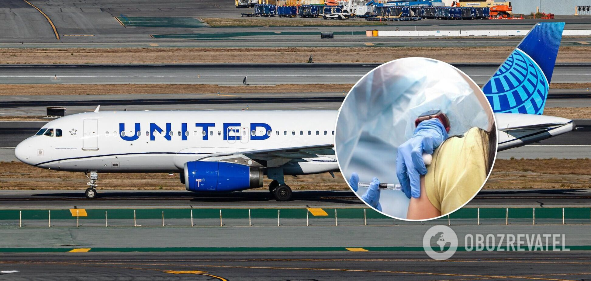 У США авіакомпанія звільнить майже 600 співробітників через відмову вакцинуватися