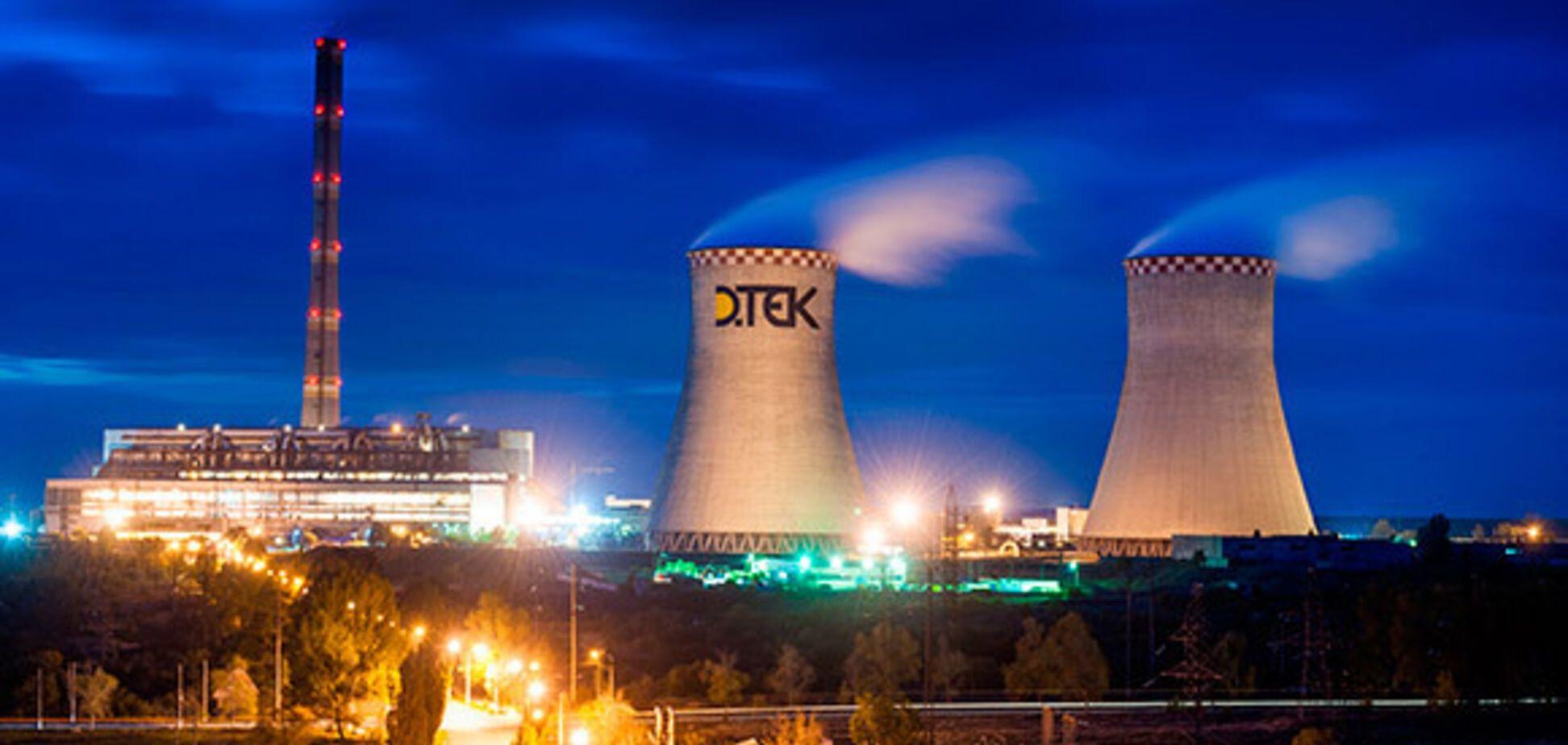 В Україні запрацює інтернет-майданчик для залучення інвестицій у вугільні міста