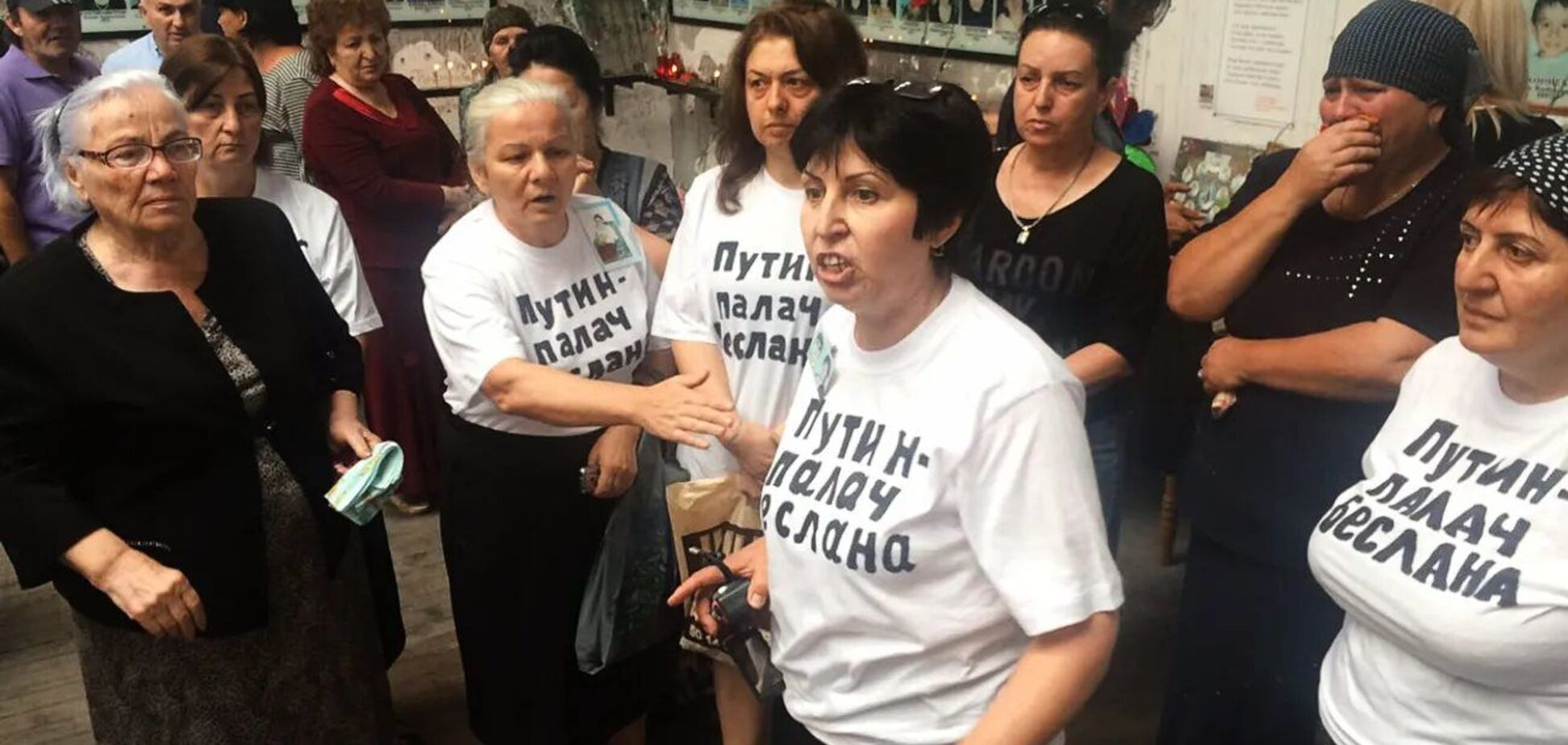 'Путін – кат Беслана!'