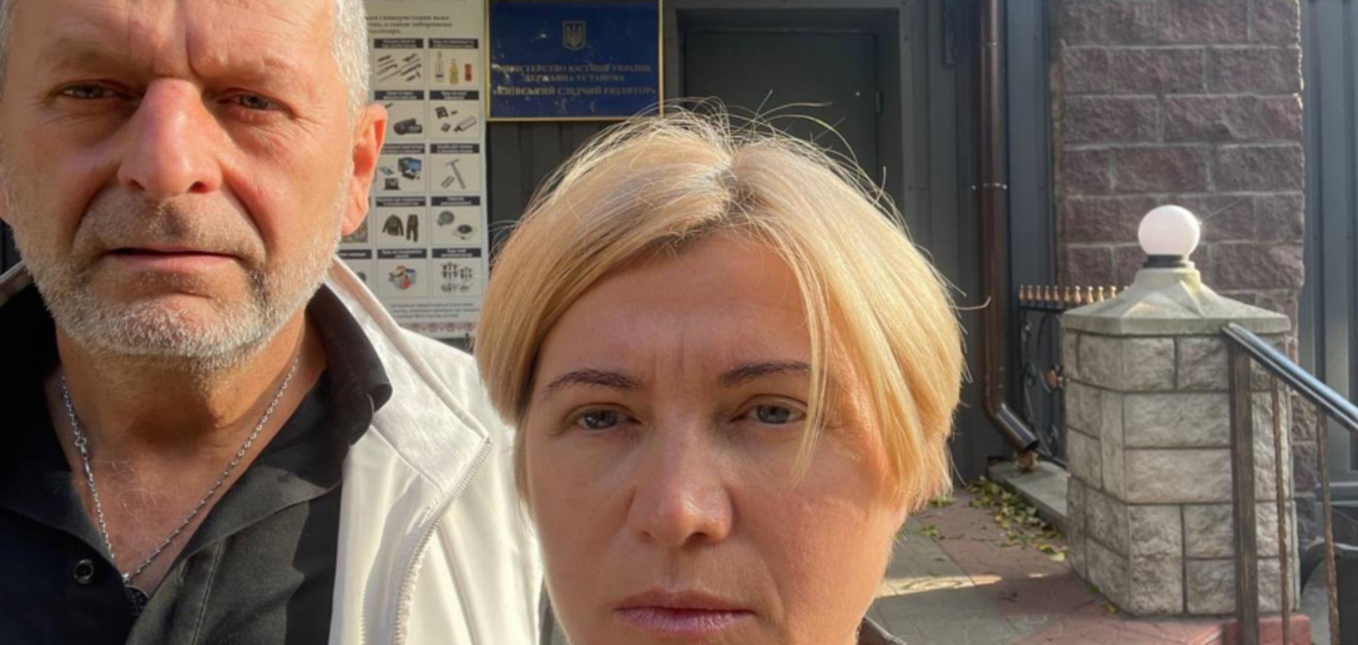 Нардепы от 'ЕС' посетили генерала Павловского в СИЗО. Фото