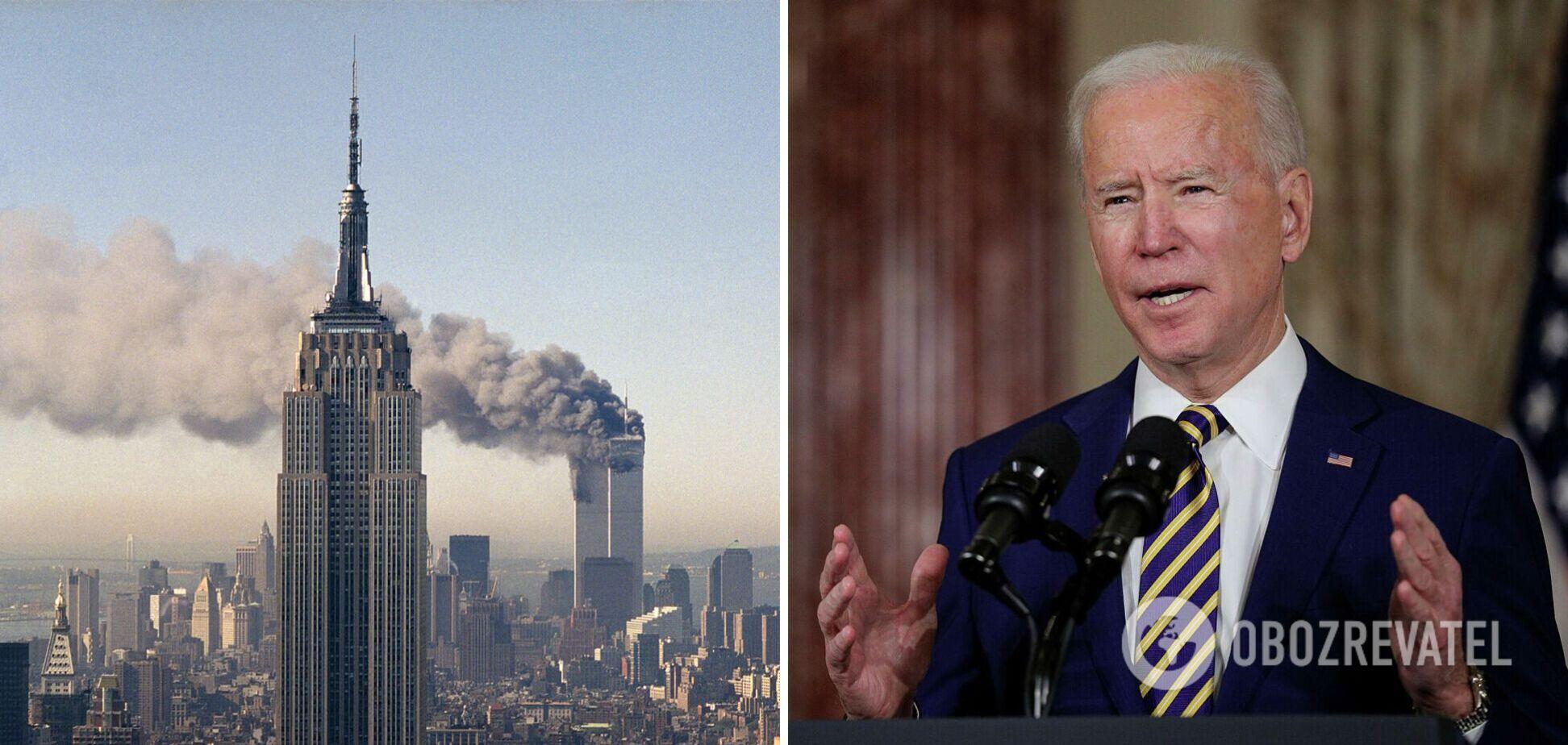 Байден наказав розсекретити документи про теракти 11 вересня