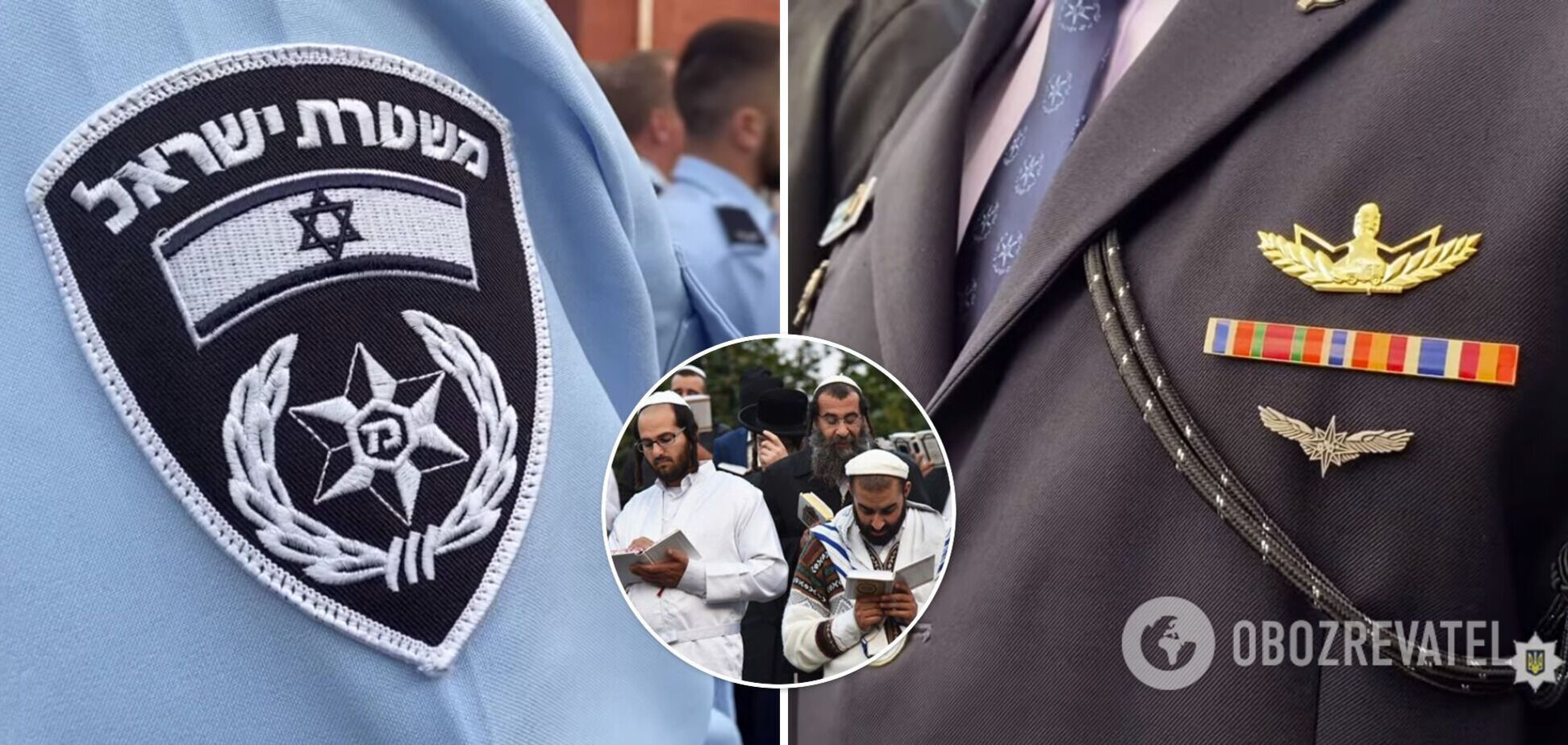 Ізраїльські поліцейські охоронятимуть порядок в Умані