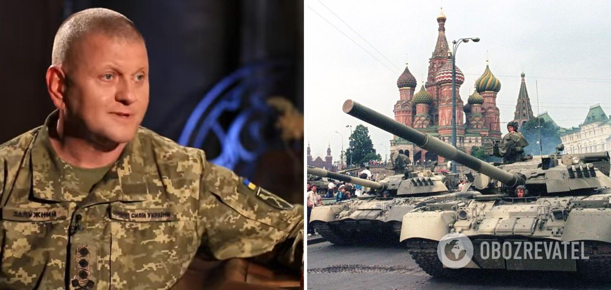Главнокомандующий ВСУ признался, что хотел бы проехаться танком по Красной площади. Видео
