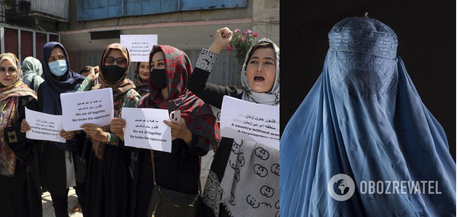 В Афганистане женщины вышли на протест за свои права: талибы разогнали их газом. Видео