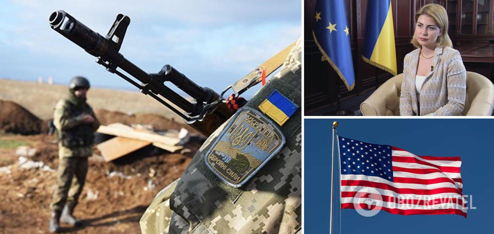 Стефанішина розповіла про роль США в переговорах по Донбасу