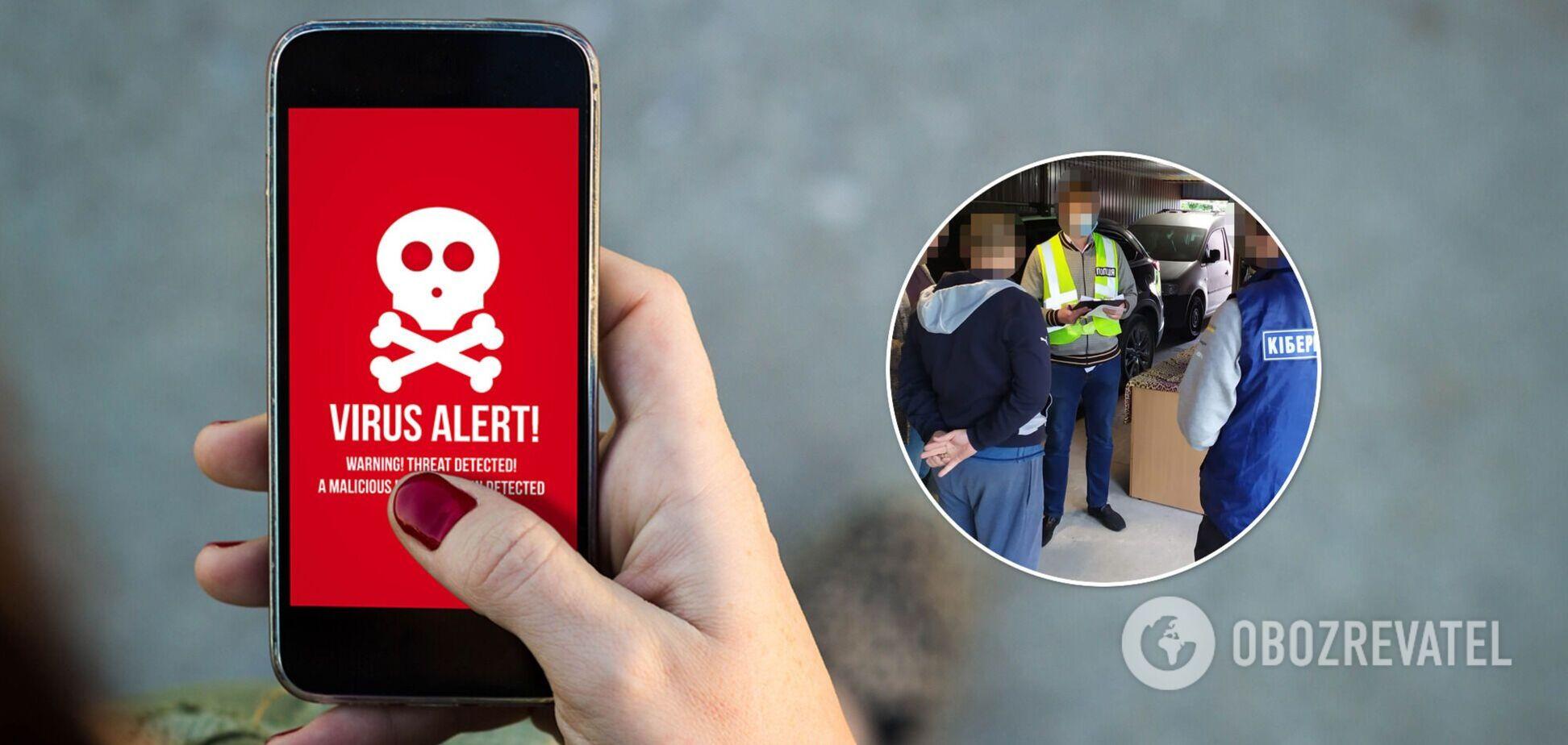 У Києві викрили творця небезпечного вірусу: зламував чужі смартфони і крав дані. Фото
