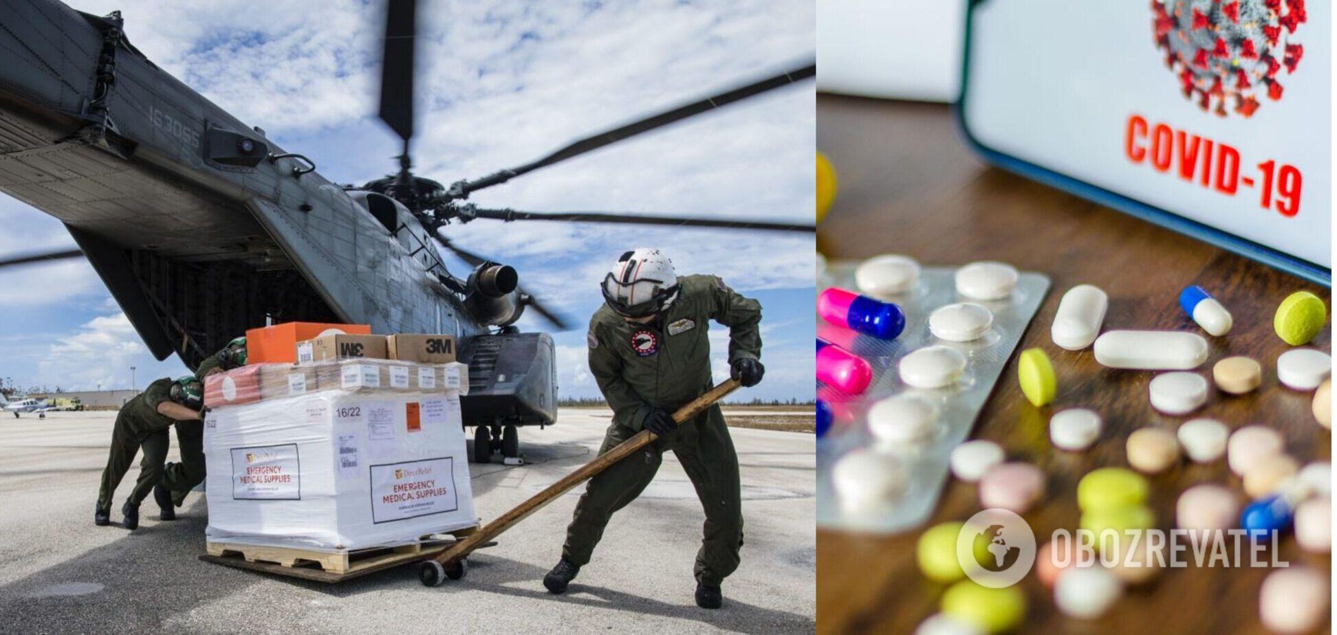 В Україну доставили інноваційні ліки від COVID-19 на $20 млн: хто отримає препарати
