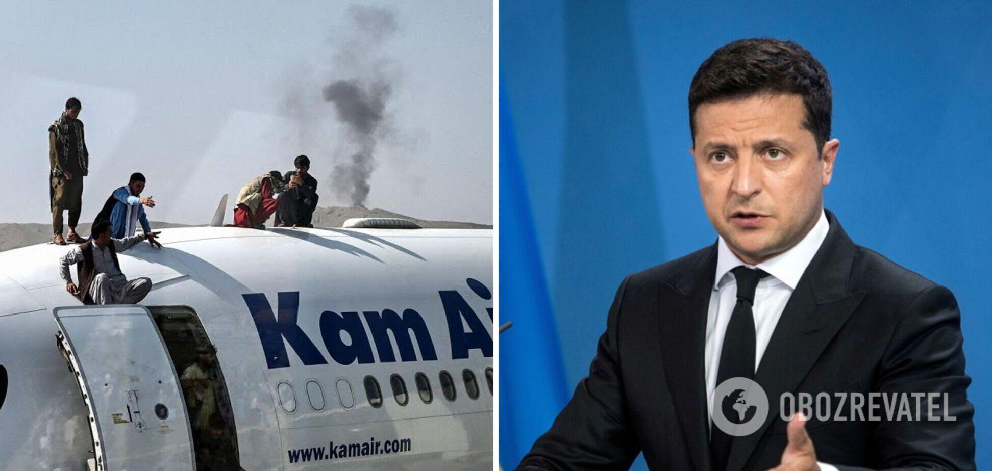 Афганці з паспортами України закликали Зеленського евакуювати їх з Афганістану. Відео
