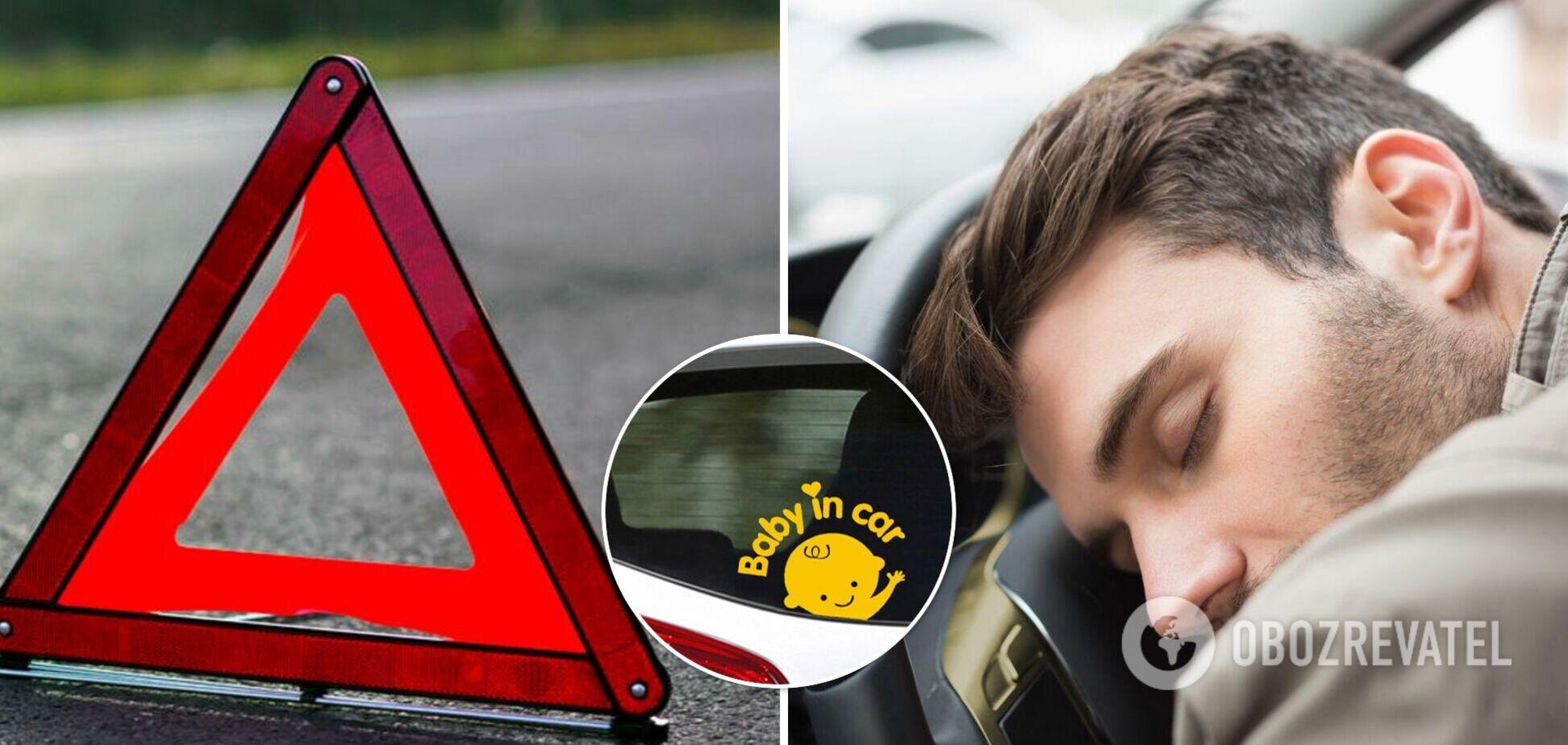 На Київщині водій заснув за кермом і зіткнувся з патрульним авто: постраждала дитина. Фото