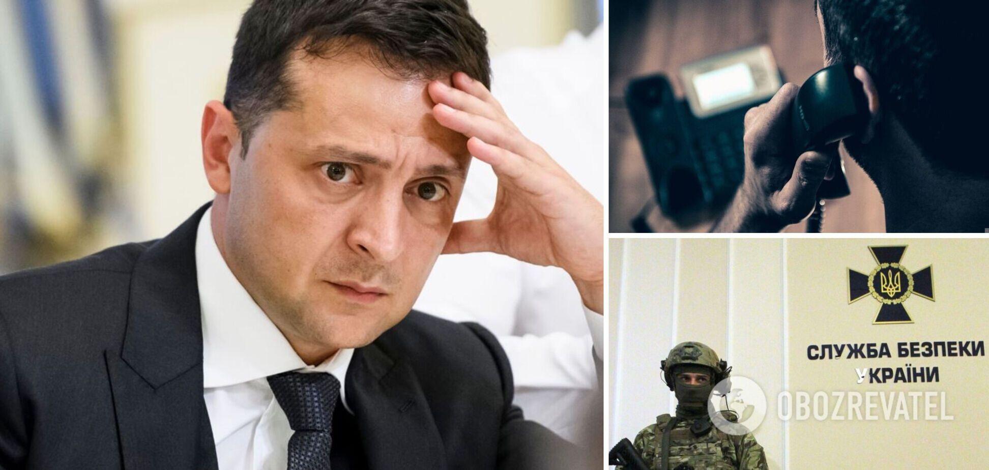 До СБУ надійшов дзвінок про плановане вбивство Зеленського: особу аноніма встановили