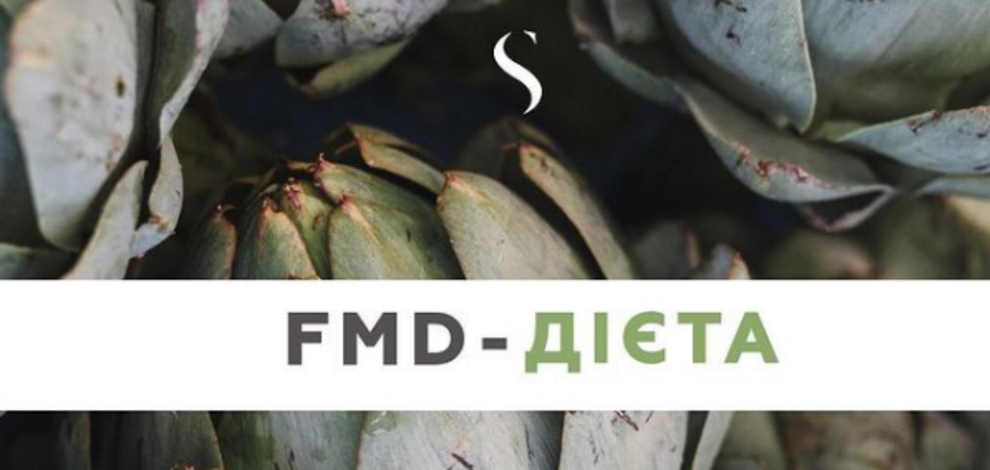 FMD-дієта: що це за звір і як його приборкати