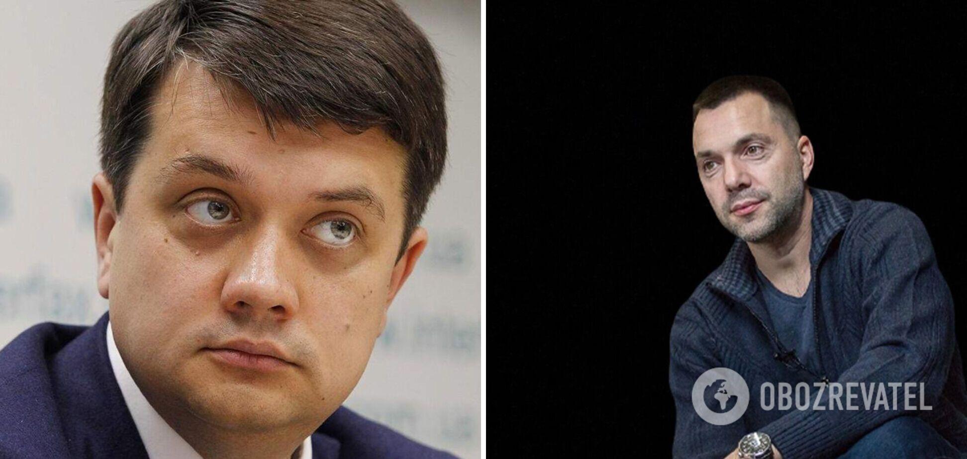 Разумков про пропозицію перейменувати Україну: сподіваюся, що це фейк