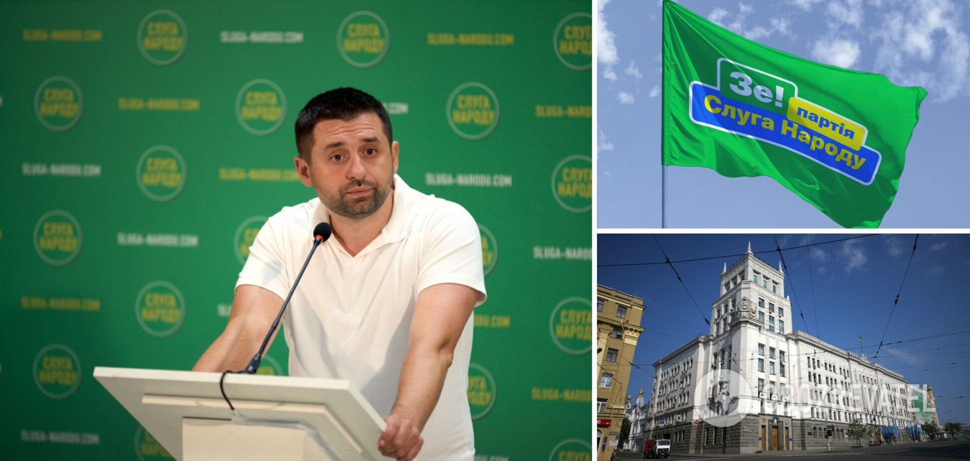 Арахамия прокомментировал выборы мэра Харькова