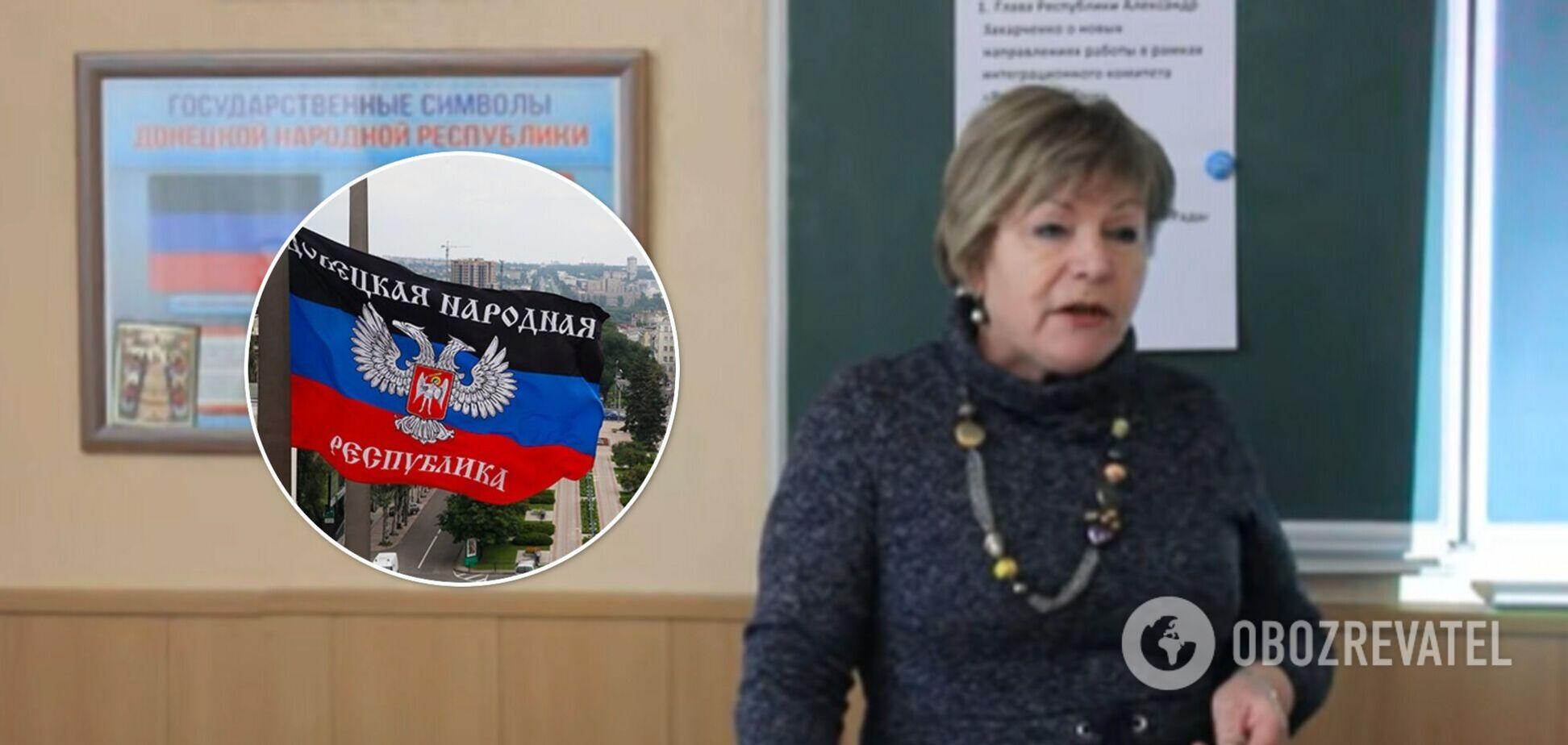 Сотрудничавшая с оккупантами на Донбассе учительница устроилась в ВУЗ-переселенец. Фото, видео и детали скандала
