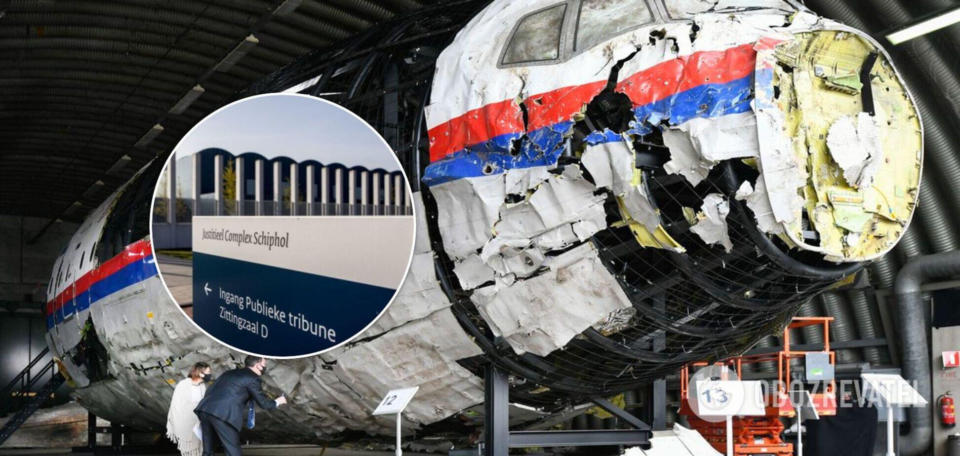 Родичі жертв катастрофи МН17 дали свідчення в Гаазі і звинуватили Росію у брехні