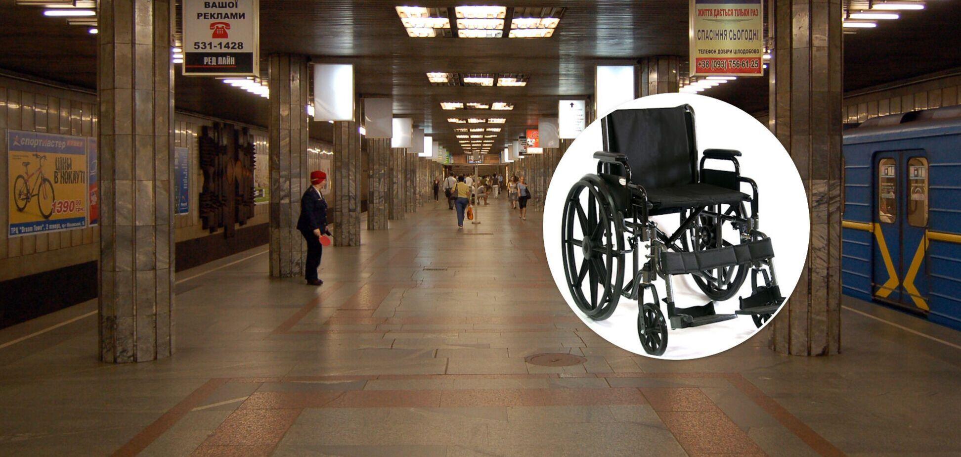 У метро Києва не пропускали чоловіка в інвалідному візку: з'явилася реакція метрополітену. Відео
