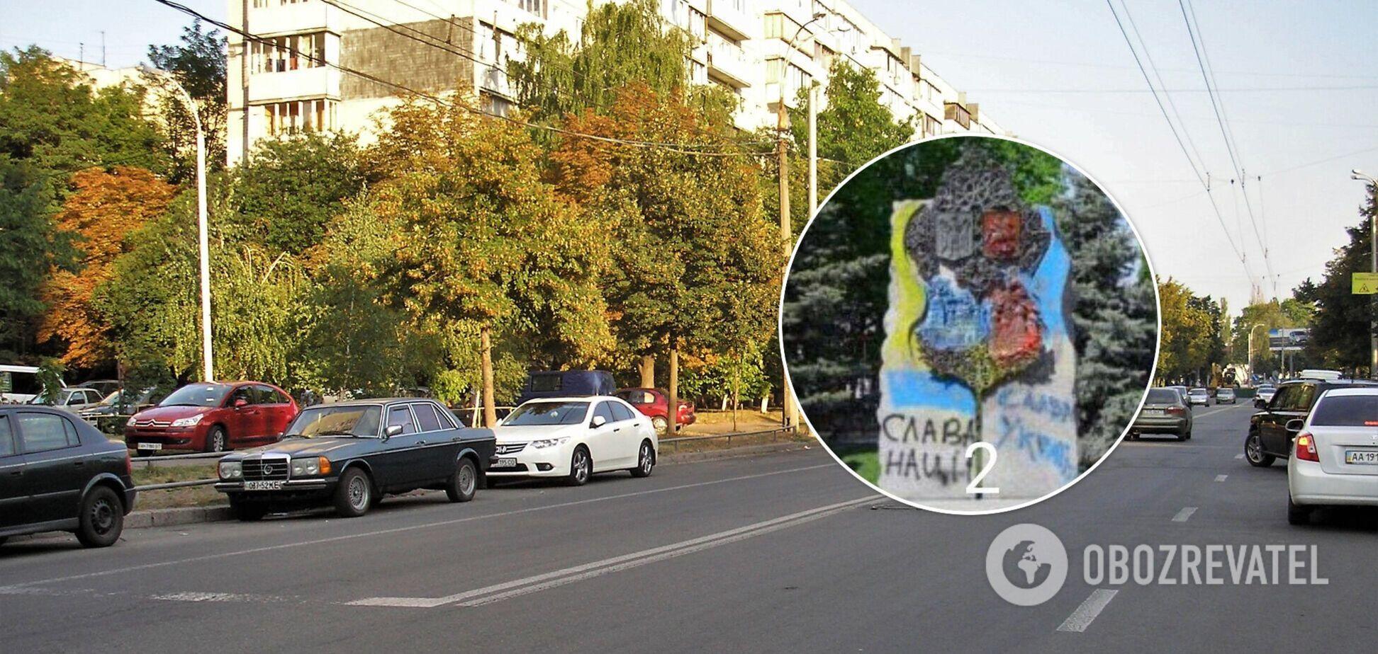 Памятный знак был установлен в 2001 году