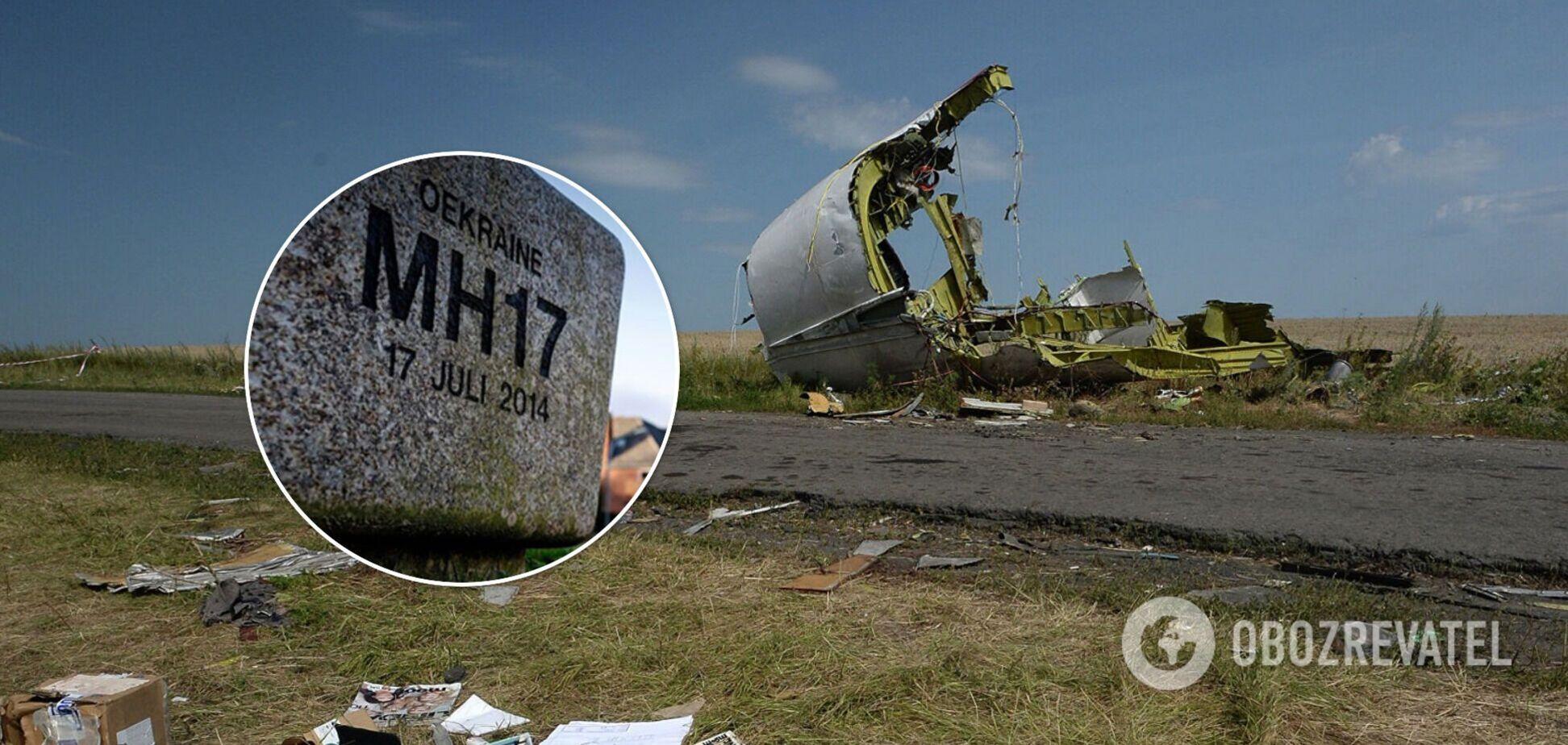 МН17 був збитий у 2014 році