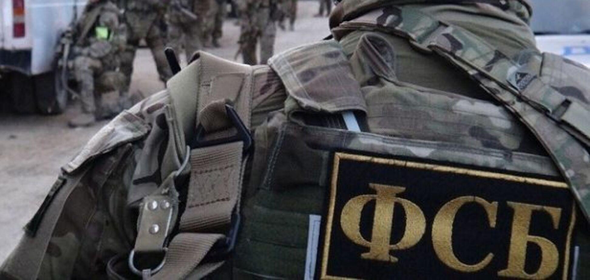 ФСБ обвиняет Украину в 'государственном терроризме' не случайно