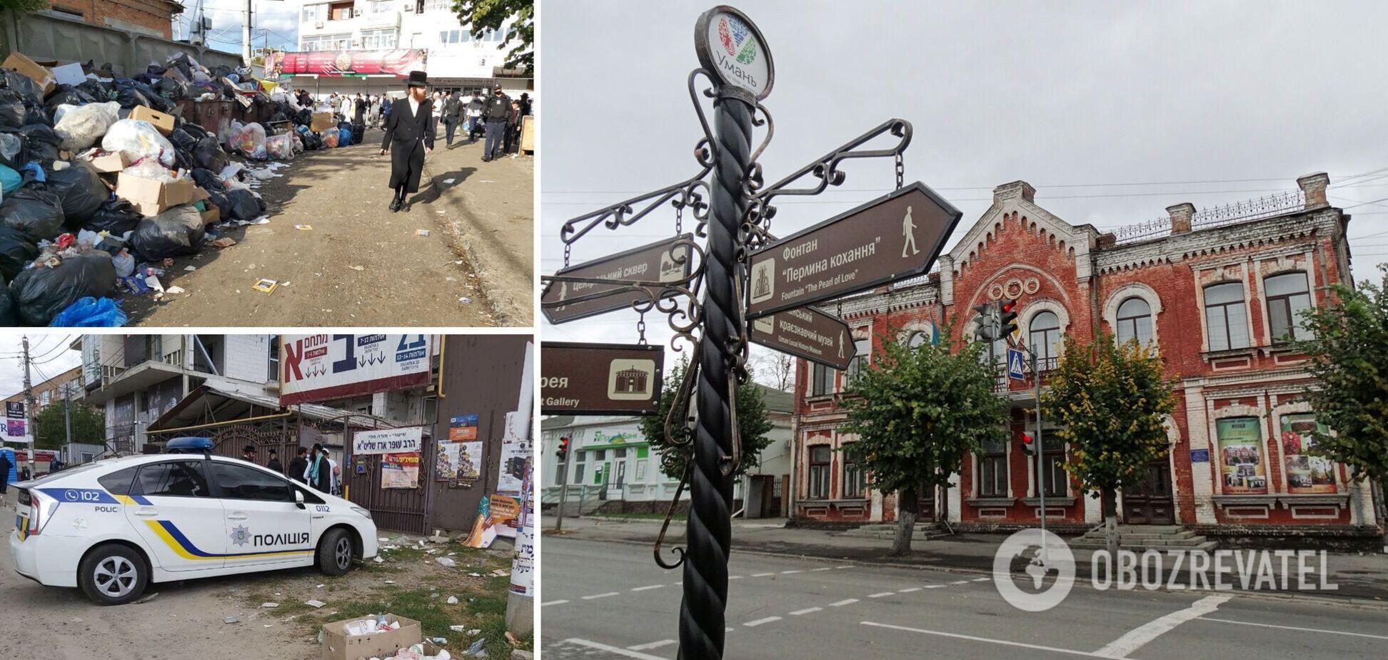 В Умані встановили найбільший туристичний збір в Україні: розгорівся скандал із паломниками. Ексклюзив