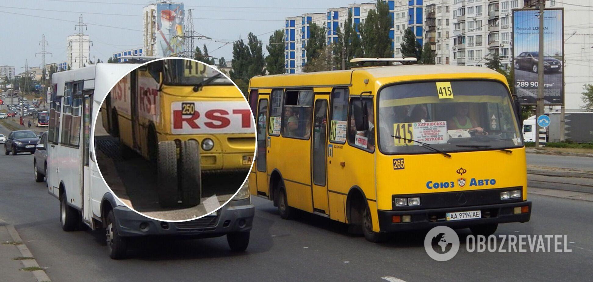 Водителю может грозить административная ответственность