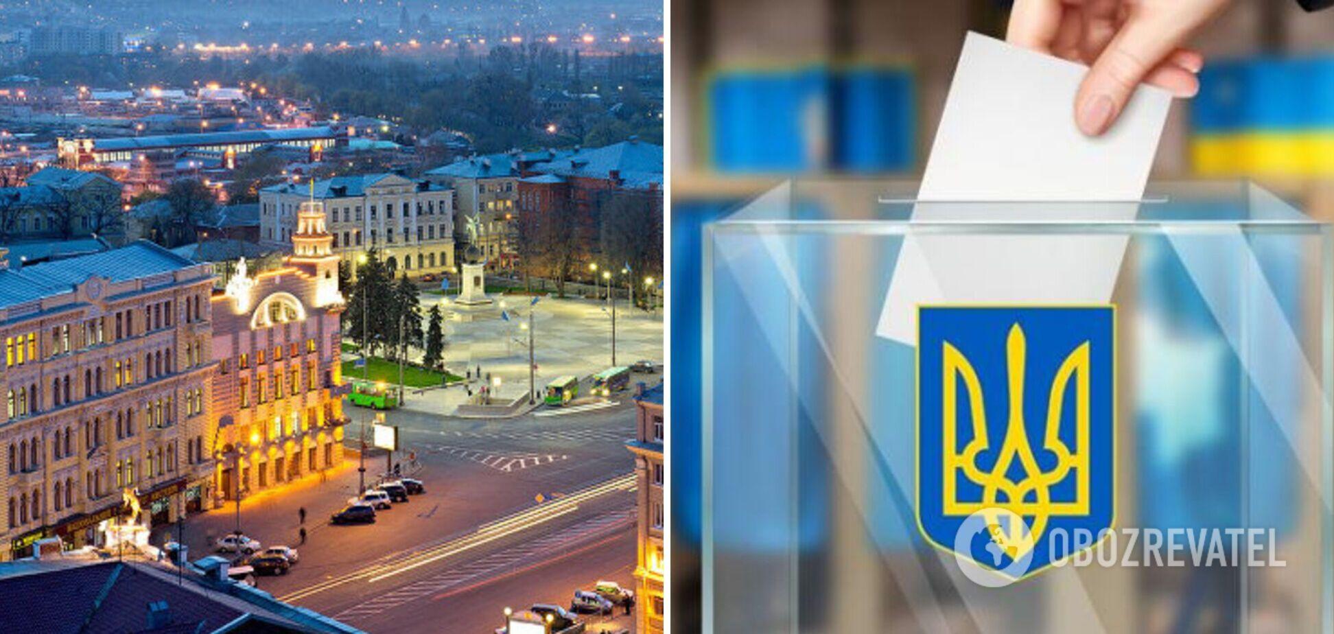 Вибори в Харкові: все жорсткіше і брудніше