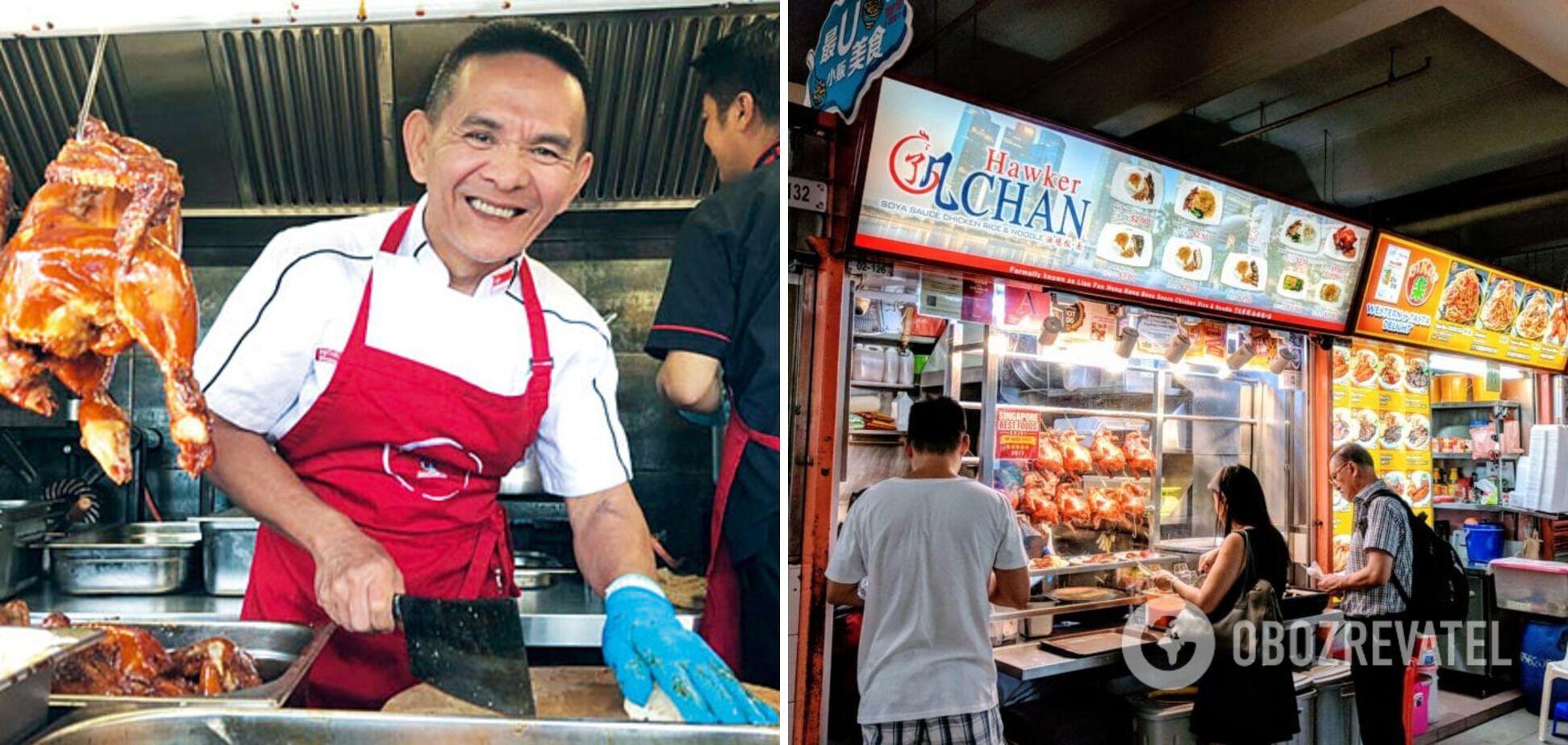 Найдешевший у світі ресторан Hawker Chan із зіркою Мішлен втратив свій статус
