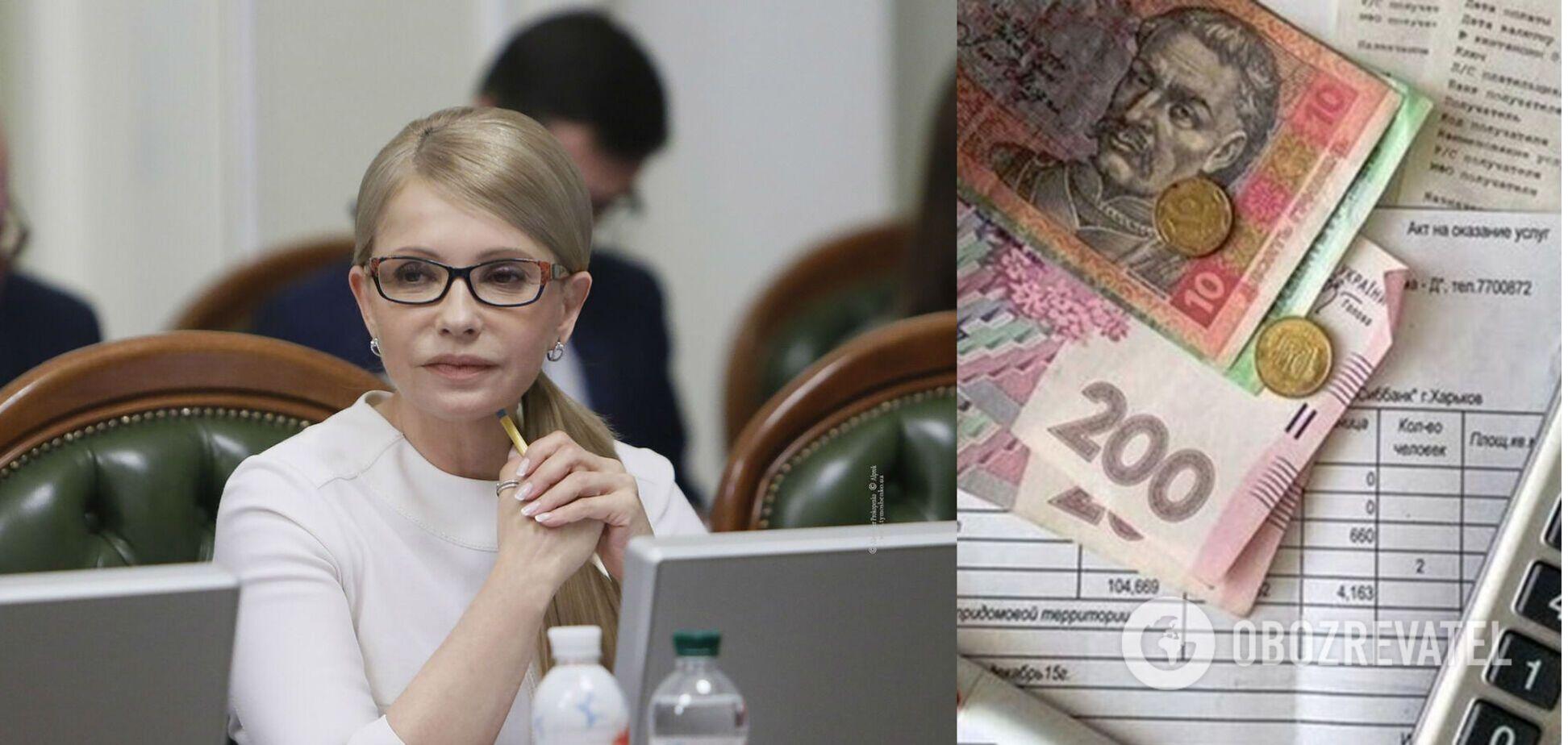 'Батькивщина' зарегистрировала законопроект, призванный направить полученные от МВФ средства на субсидии