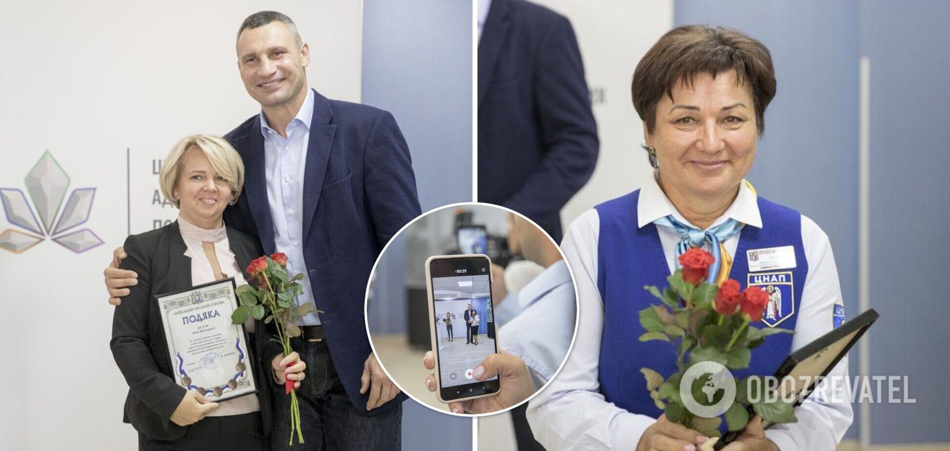 Кличко поздравил работников центрального ЦПАУ с Днем администратора. Фото