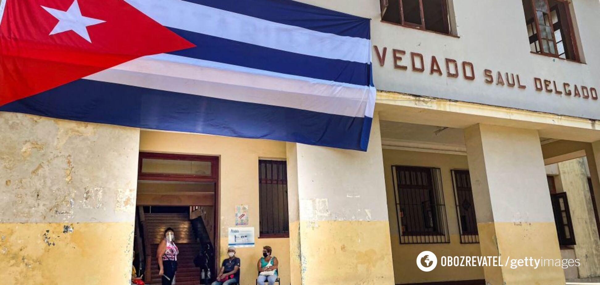 Куба першою в світі почала вакцинацію проти COVID-19 дітей від двох років: препарати не схвалені ВООЗ