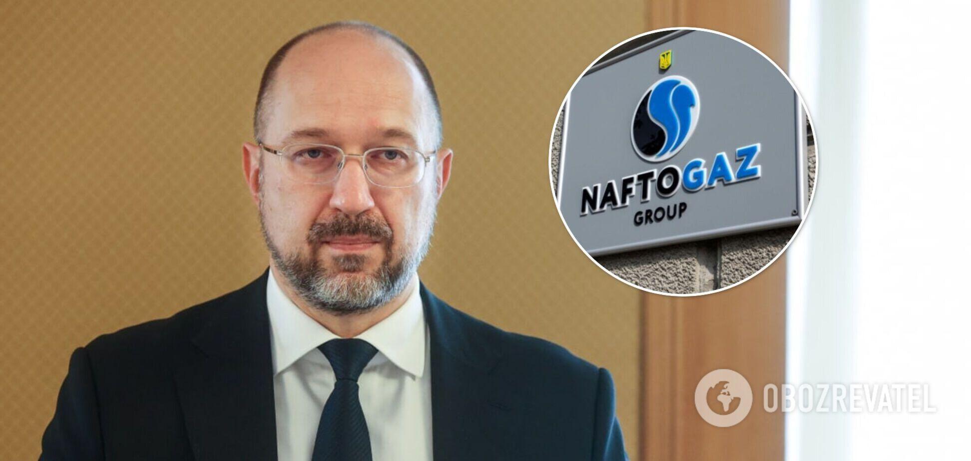 Шмыгаль заявил, что конкурс на членов набсовета 'Нафтогаза' должны объявить на протяжении недели