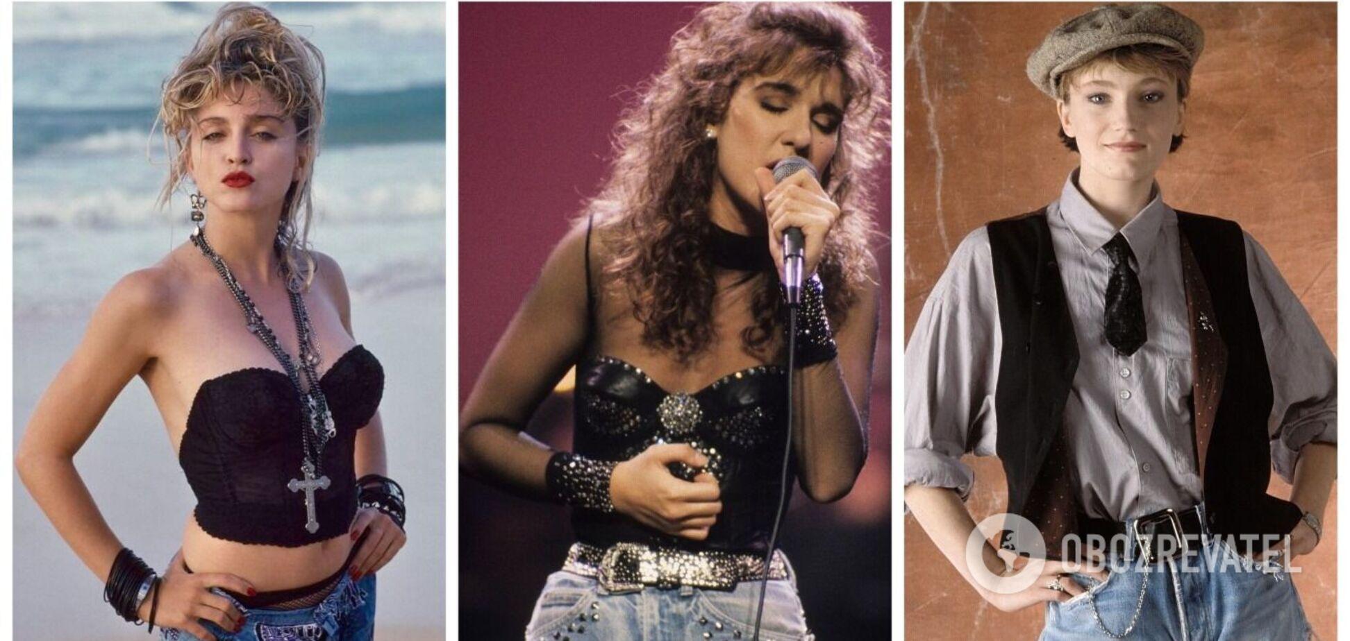 Як зараз виглядають Селін Діон, Мадонна та інші співачки 90-х років. Фото-порівняння