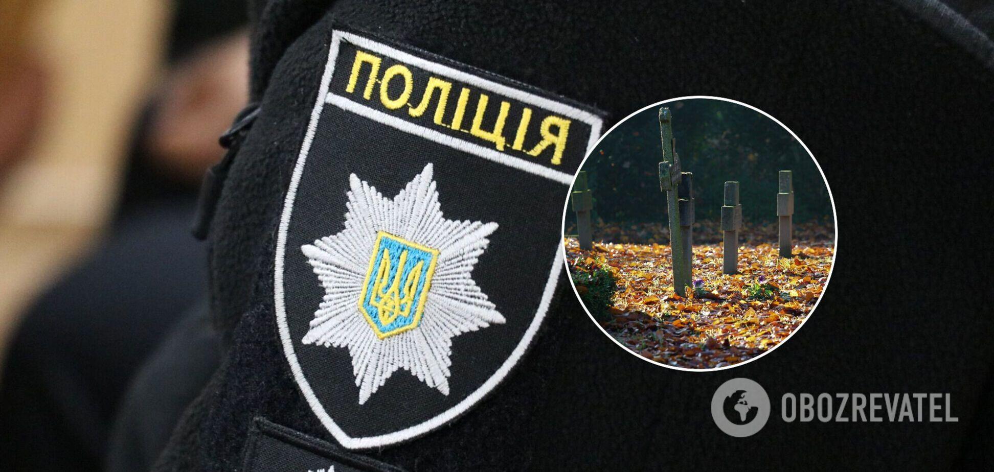 Поліція виявила незаконне кладовище