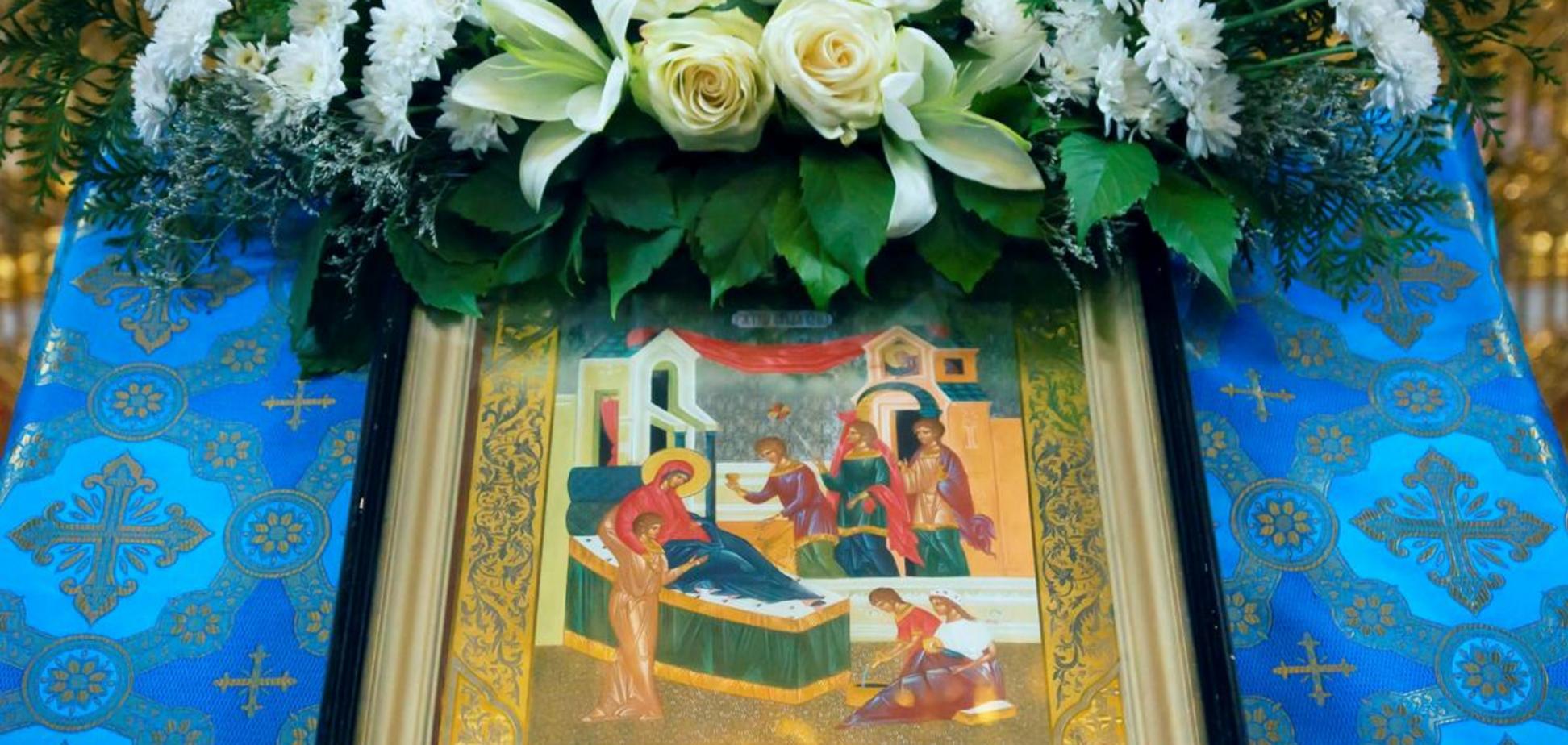 Рождество Пресвятой Богородицы 2021
