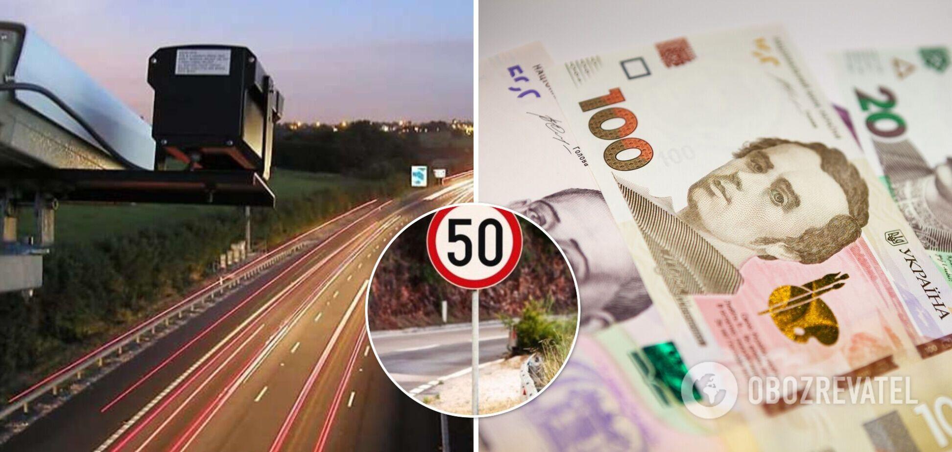 В Украине с момента запуска видеофиксации скорости водители заплатили 376,6 млн грн