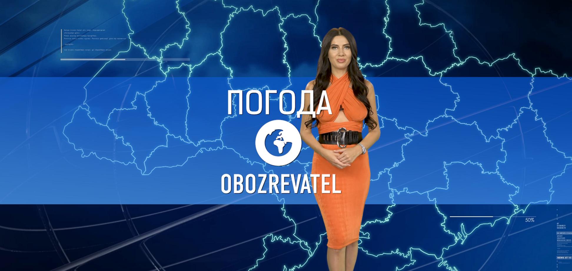 Прогноз погоди в Україні на середу, 8 вересня, з Алісою Мярковською