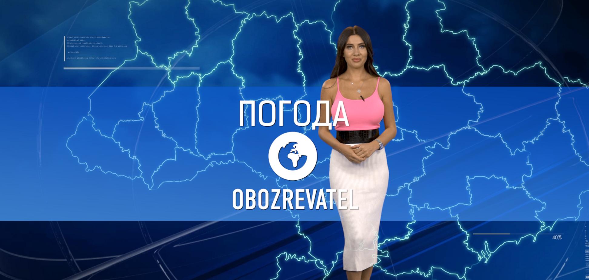 Прогноз погоди в Україні на четвер, 9 вересня, з Алісою Мярковською