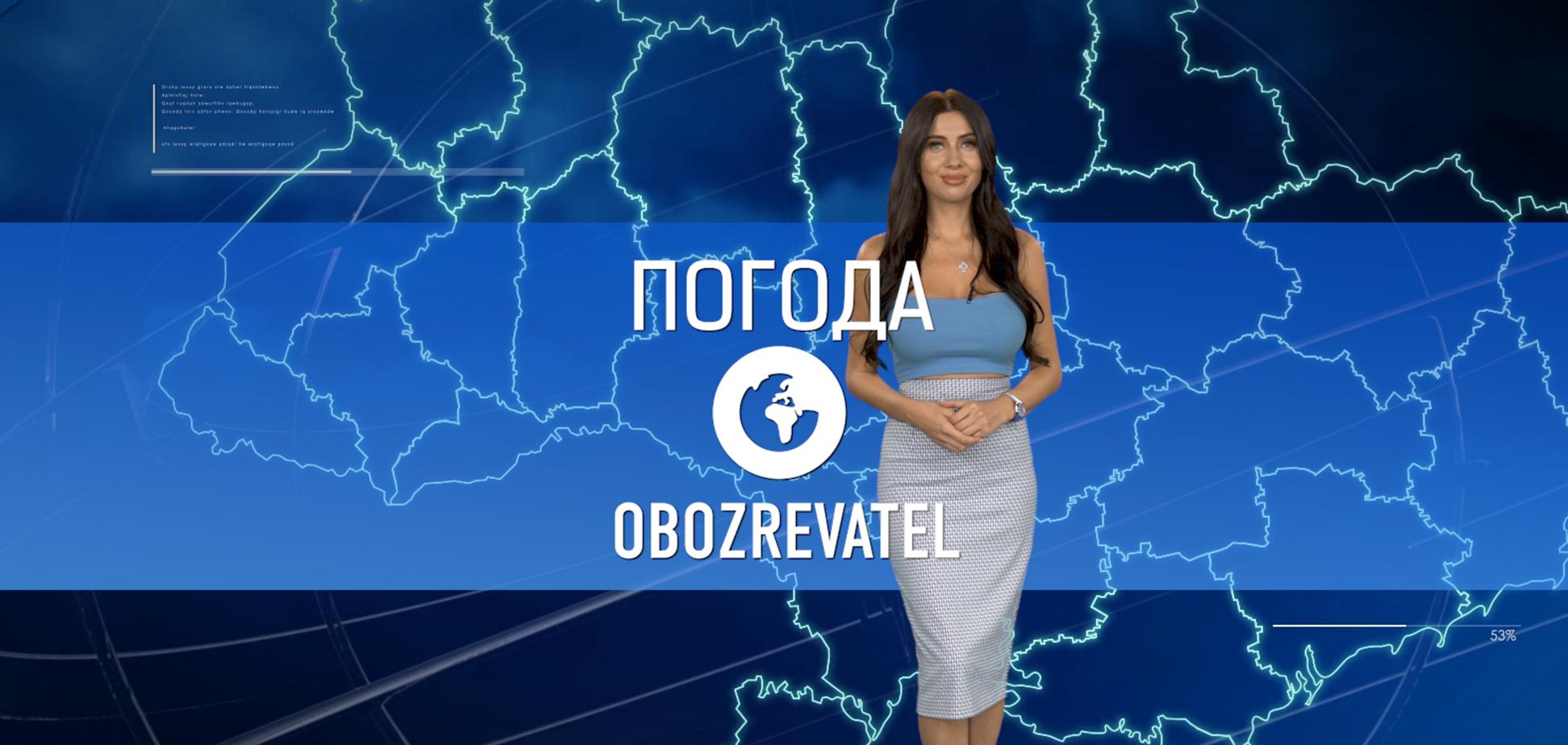Прогноз погоди в Україні на п'ятницю, 10 вересня, з Алісою Мярковською