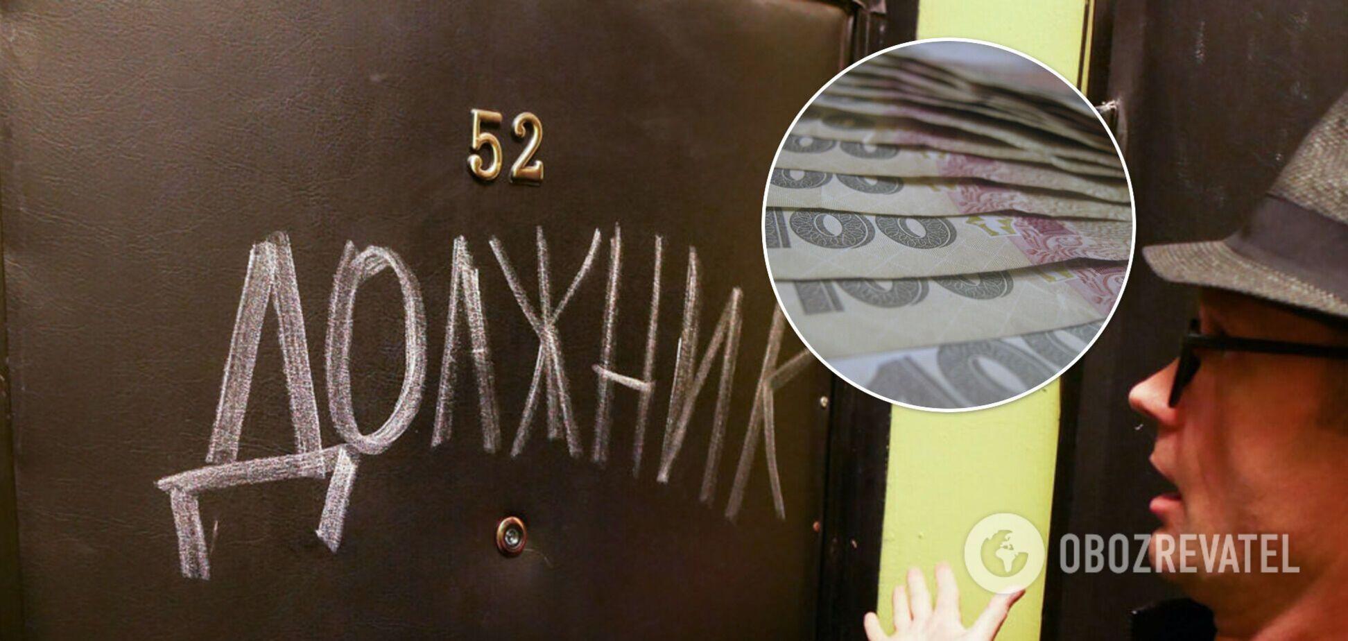 ПриватБанк натравил коллекторов на клиента из-за 69 гривен долга