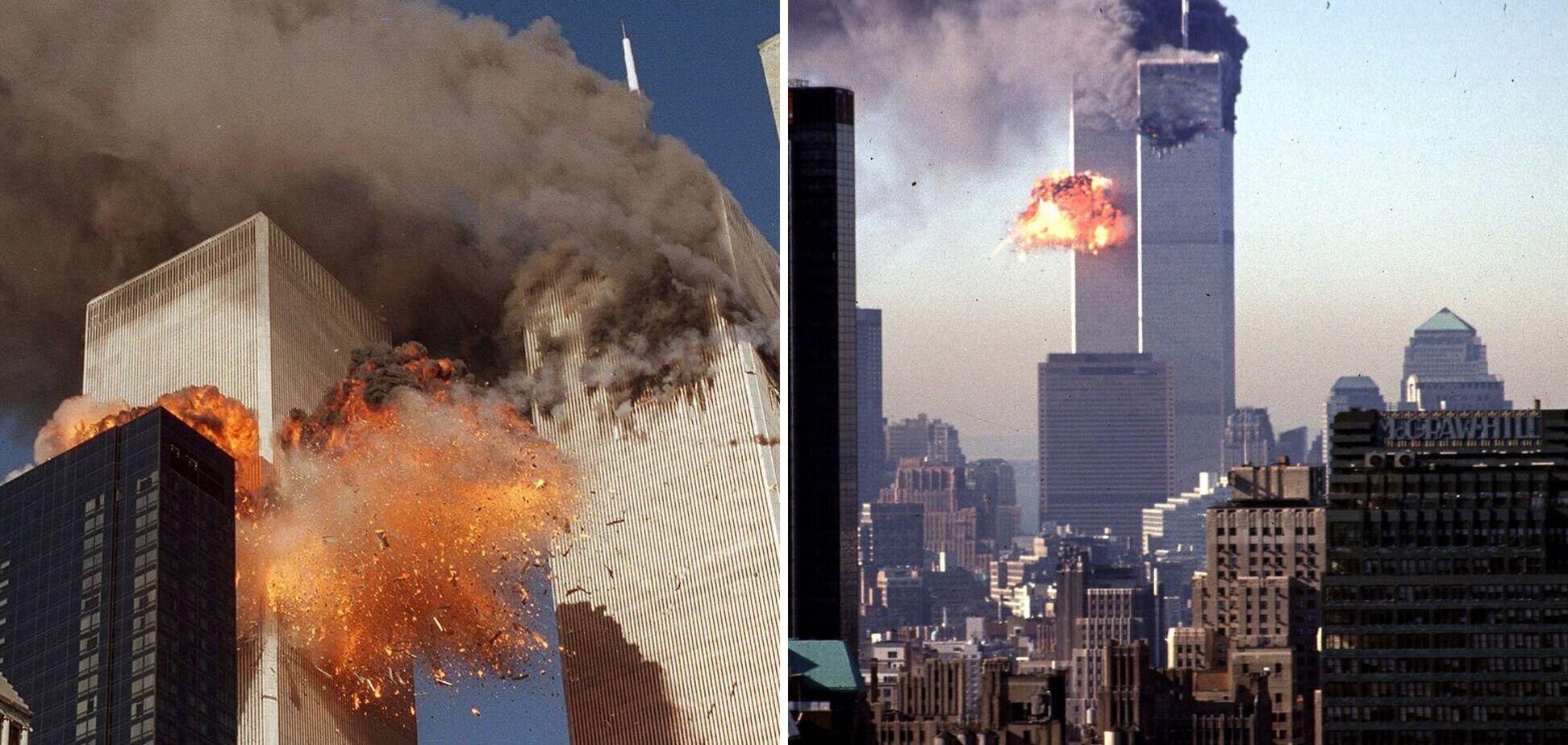 Теракт у Нью-Йорку 11 вересня: 20 років тому він змінив США та весь світ