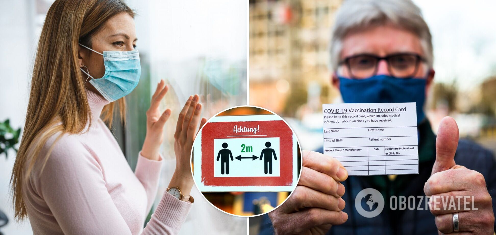 Карантин в Украине – привилегии для вакцинированных