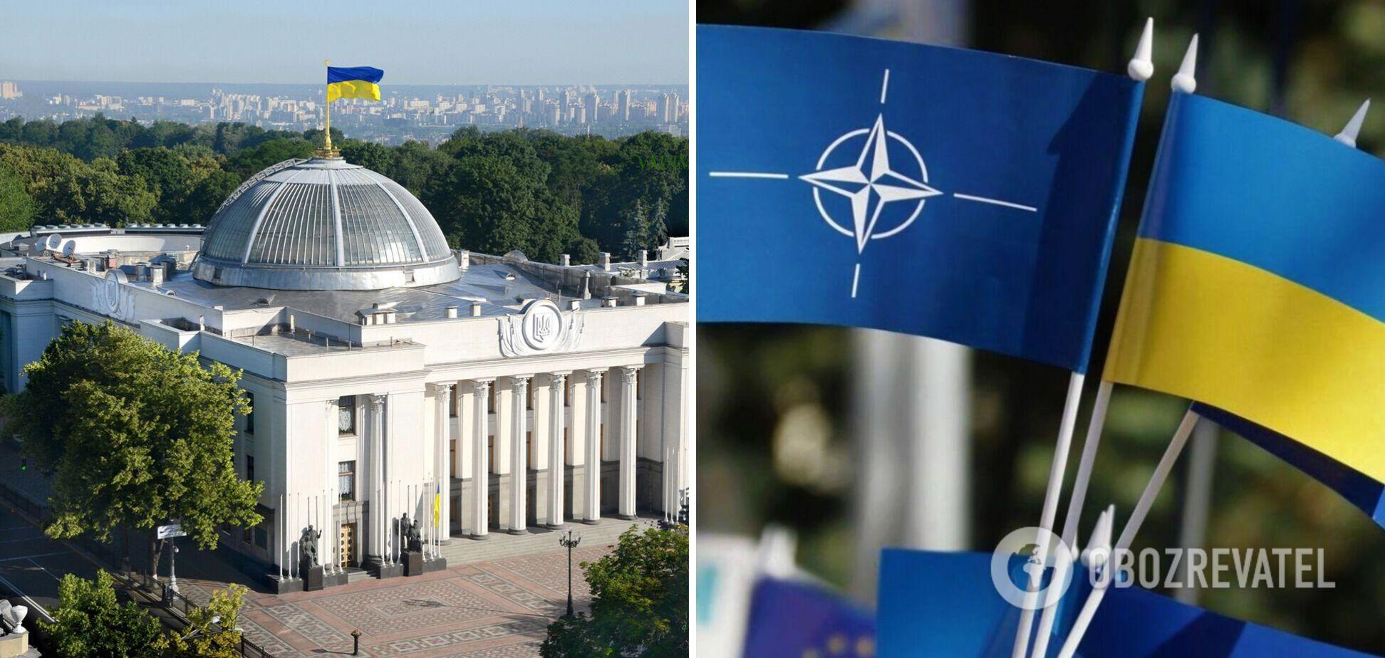 Рада провалила голосування за звернення до США з проханням надати Україні статус основного союзника поза НАТО