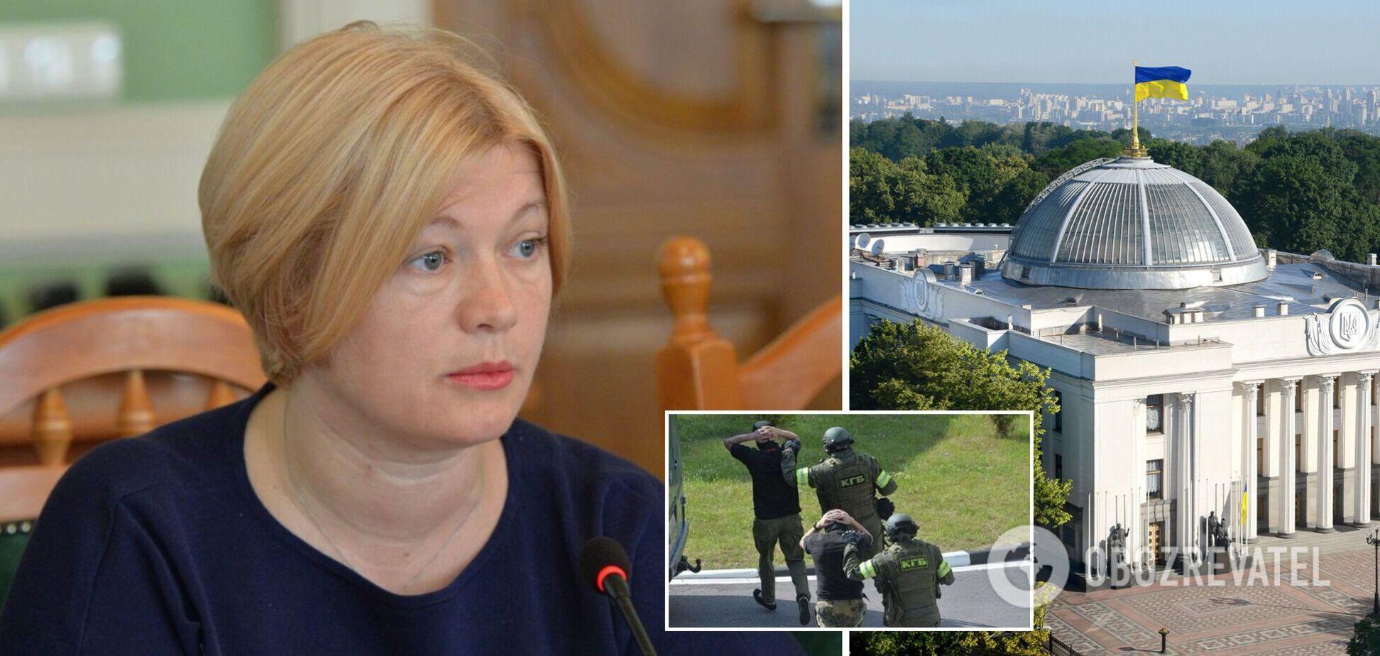 Геращенко призвала срочно создать ВСК по делу 'вагнеровцев'